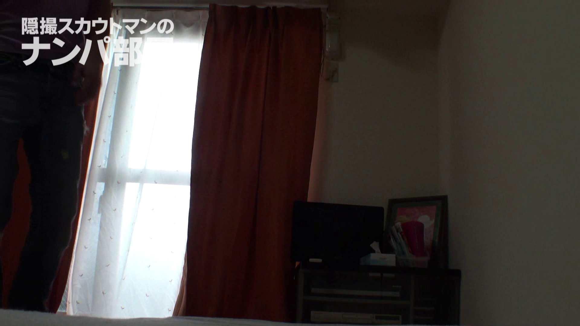 隠撮スカウトマンのナンパ部屋~風俗デビュー前のつまみ食い~ siivol.3 ナンパ おまんこ動画流出 76pic 15