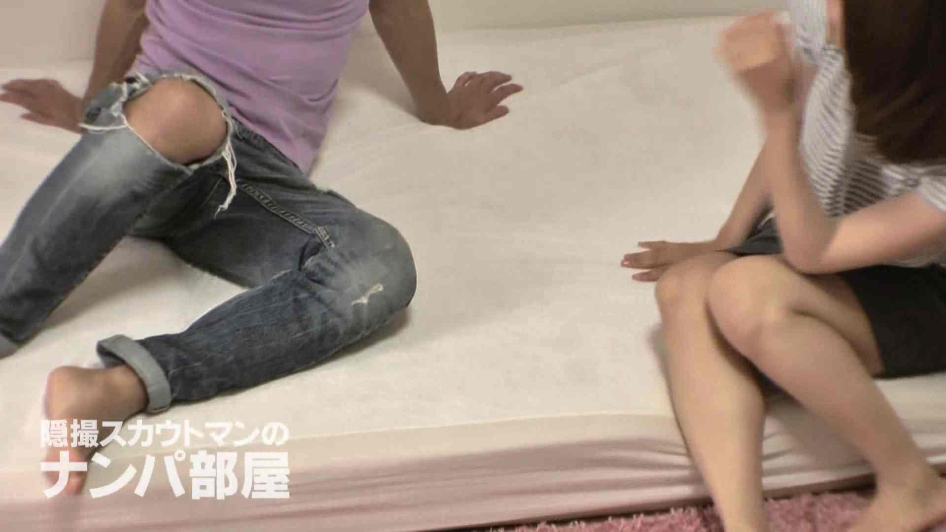 隠撮スカウトマンのナンパ部屋~風俗デビュー前のつまみ食い~ siivol.3 SEX  76pic 28