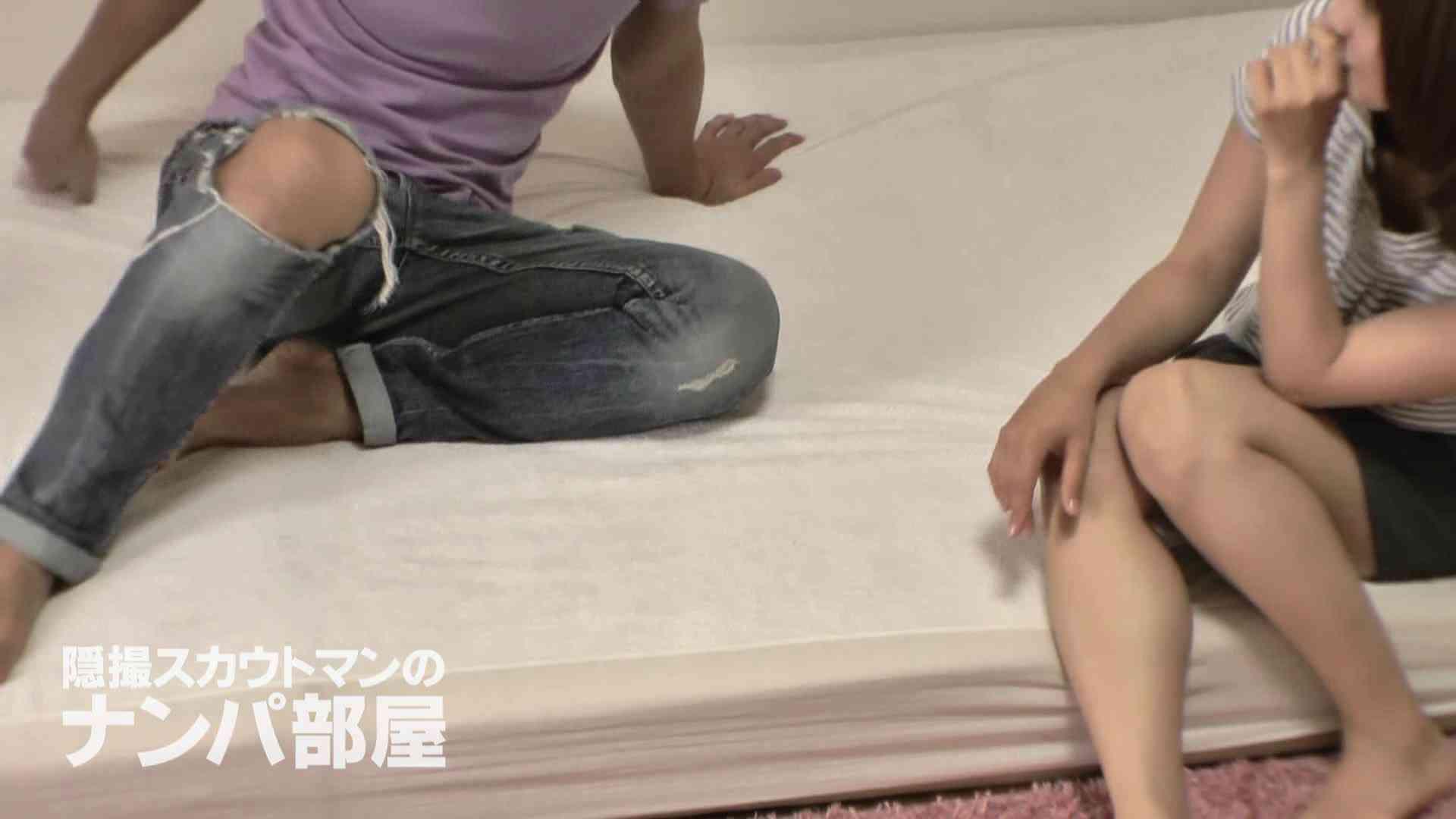 隠撮スカウトマンのナンパ部屋~風俗デビュー前のつまみ食い~ siivol.3 SEX | 隠撮  76pic 29