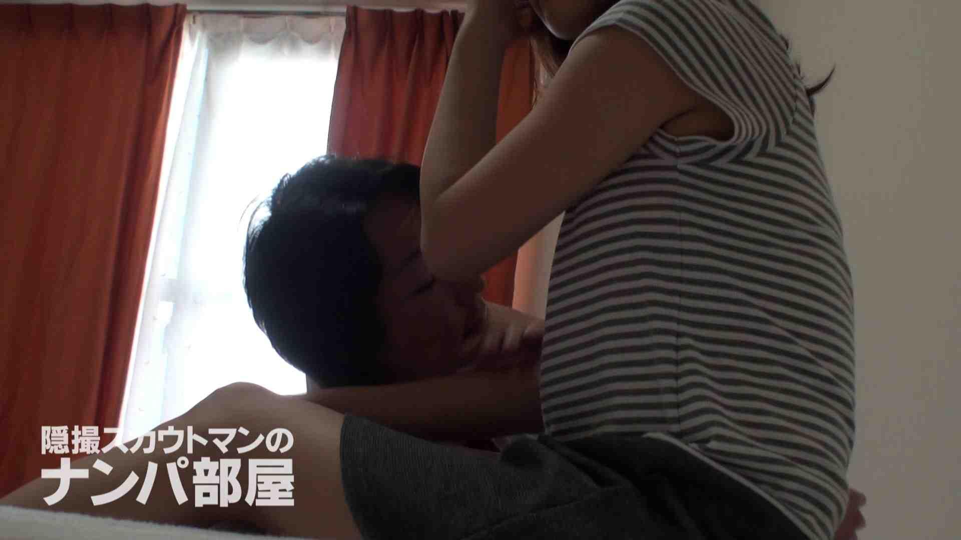 隠撮スカウトマンのナンパ部屋~風俗デビュー前のつまみ食い~ siivol.3 SEX | 隠撮  76pic 37
