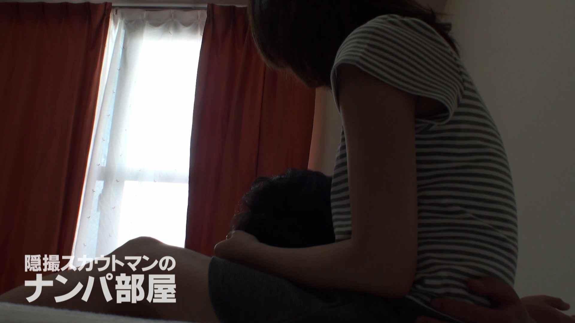 隠撮スカウトマンのナンパ部屋~風俗デビュー前のつまみ食い~ siivol.3 OLのエッチ ワレメ動画紹介 76pic 38