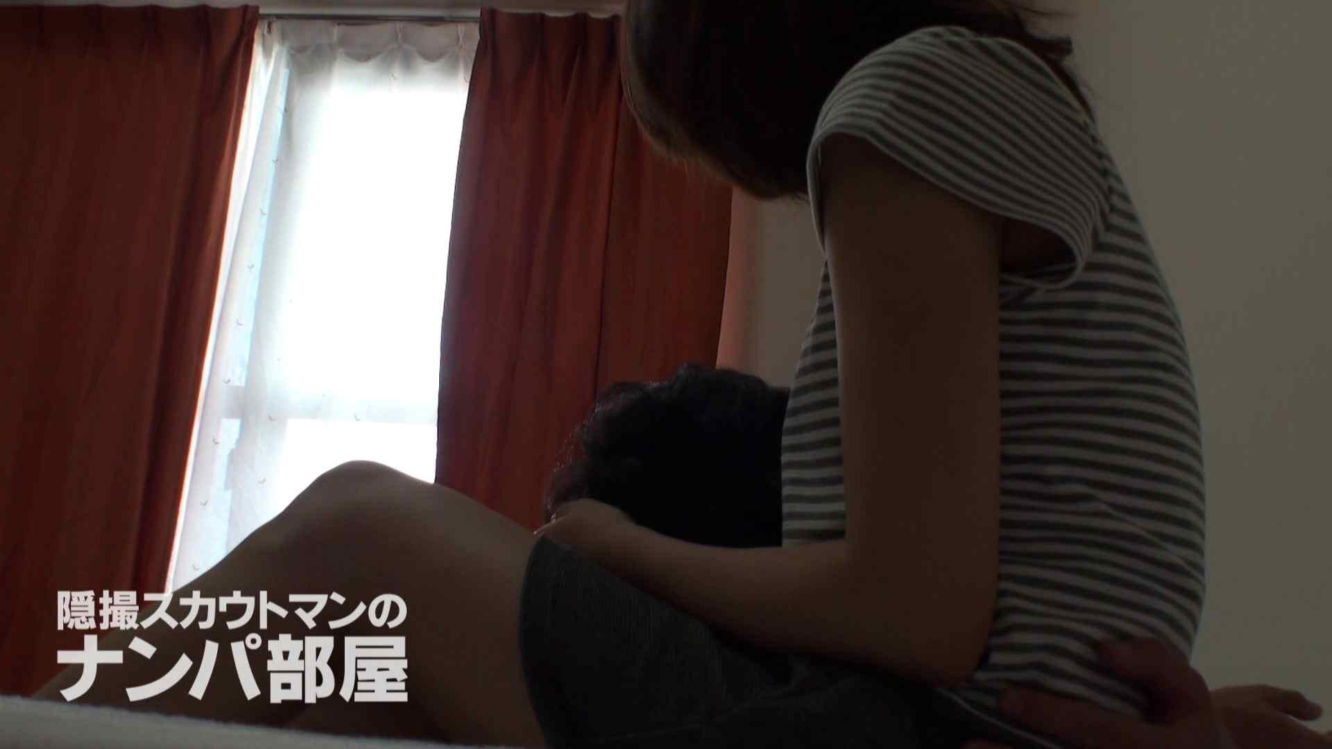 隠撮スカウトマンのナンパ部屋~風俗デビュー前のつまみ食い~ siivol.3 ナンパ おまんこ動画流出 76pic 39