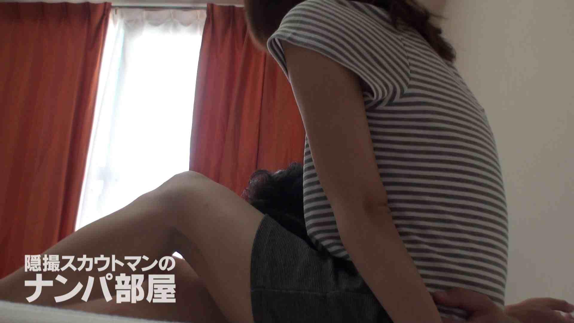 隠撮スカウトマンのナンパ部屋~風俗デビュー前のつまみ食い~ siivol.3 SEX | 隠撮  76pic 45
