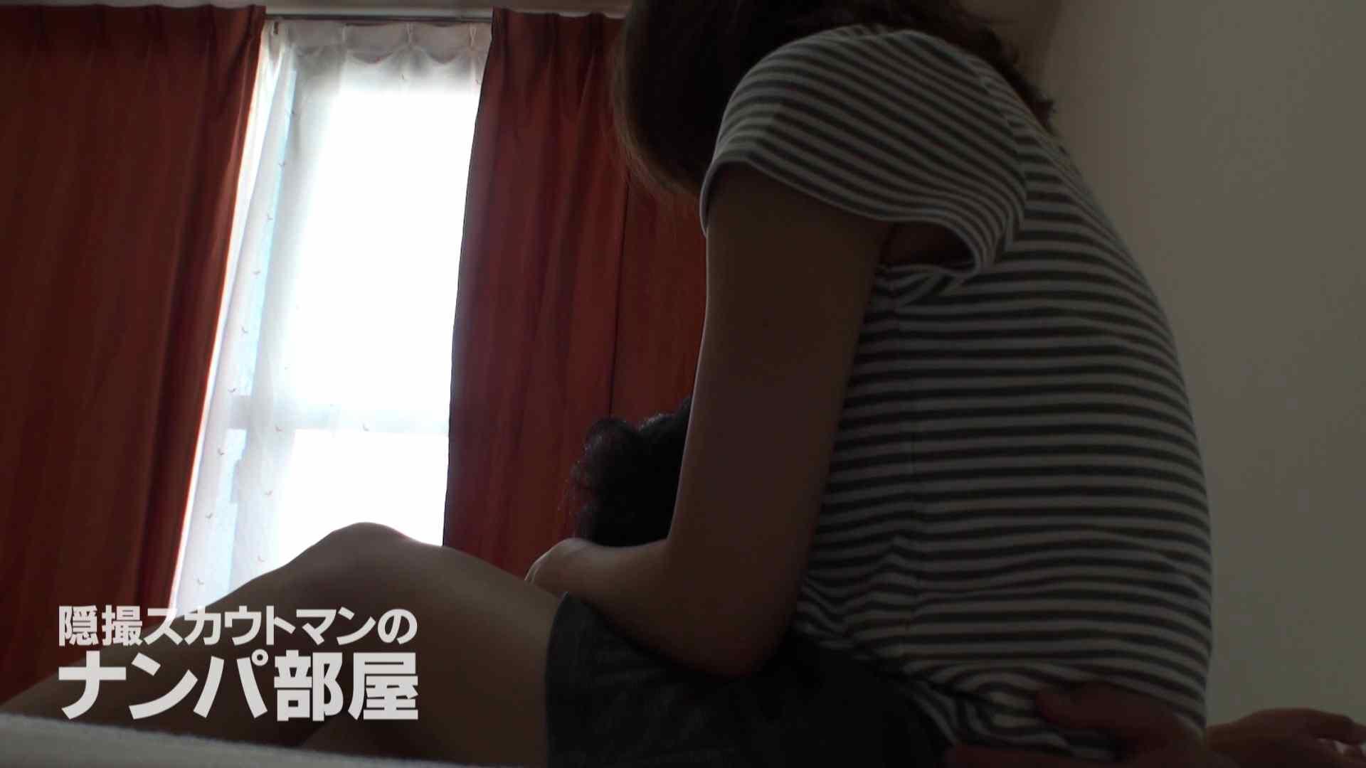 隠撮スカウトマンのナンパ部屋~風俗デビュー前のつまみ食い~ siivol.3 ナンパ おまんこ動画流出 76pic 47
