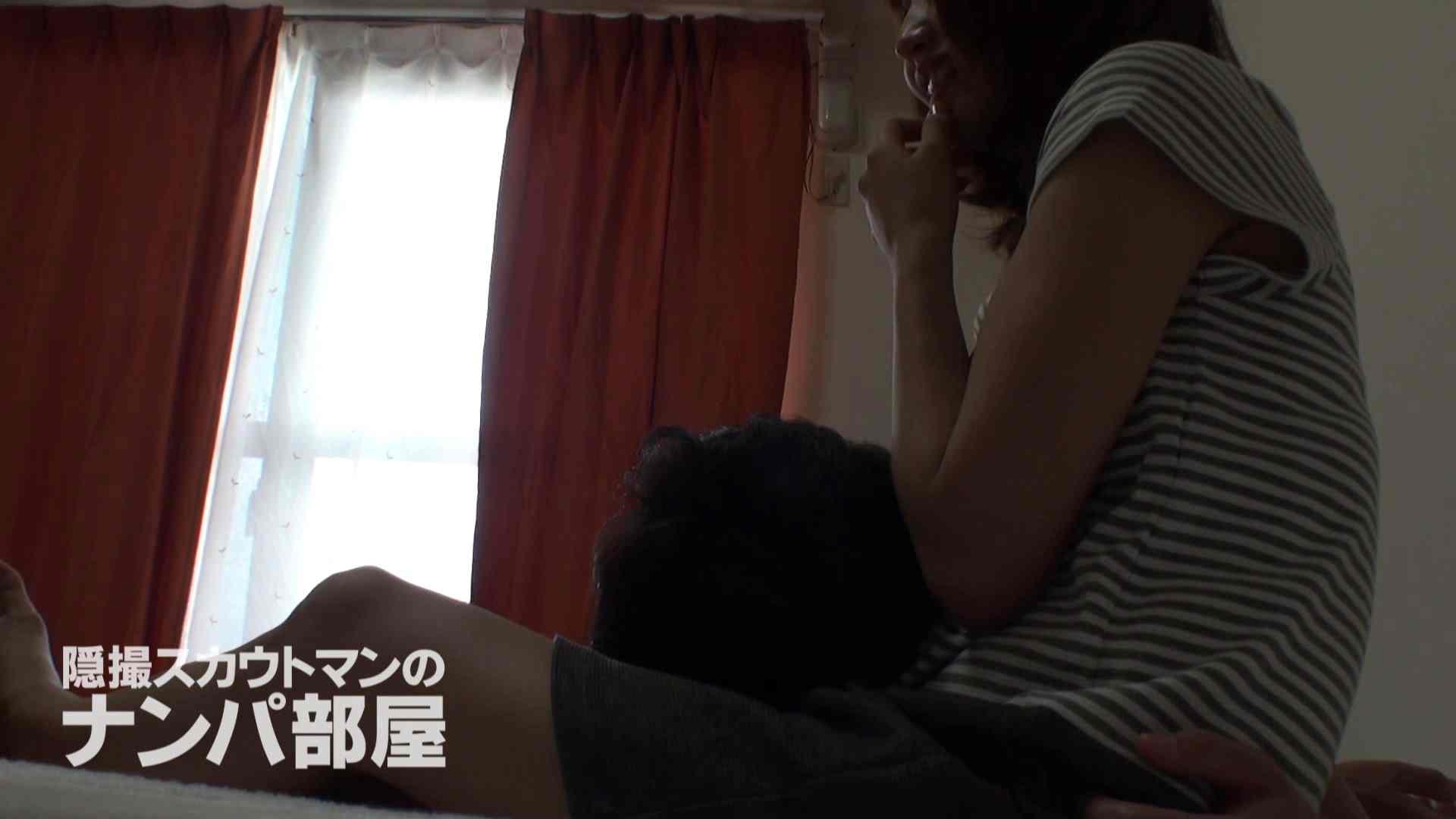 隠撮スカウトマンのナンパ部屋~風俗デビュー前のつまみ食い~ siivol.3 SEX  76pic 52