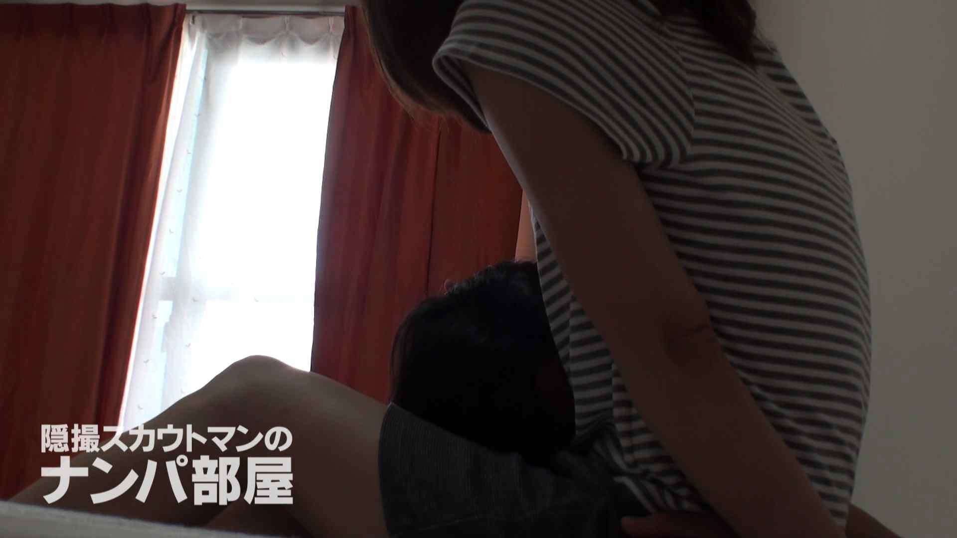 隠撮スカウトマンのナンパ部屋~風俗デビュー前のつまみ食い~ siivol.3 SEX | 隠撮  76pic 57