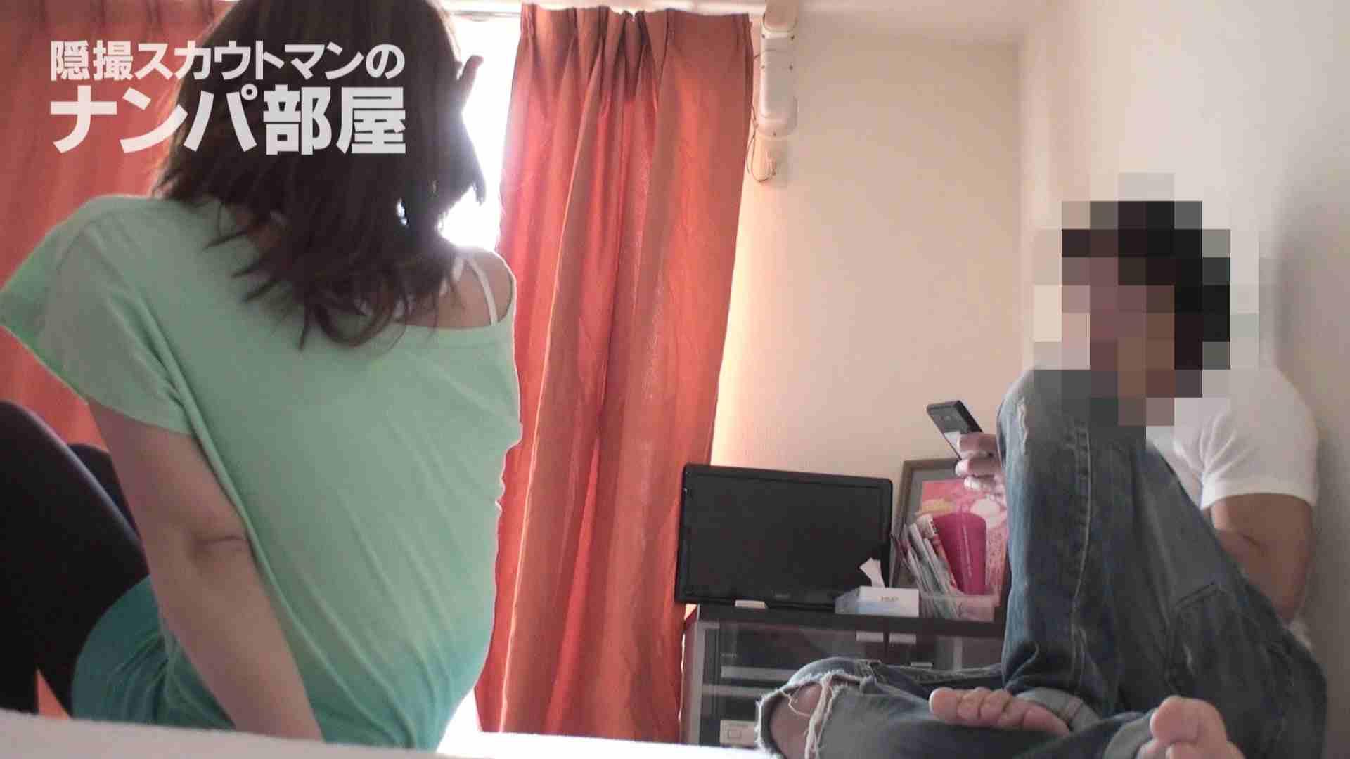 隠撮スカウトマンのナンパ部屋~風俗デビュー前のつまみ食い~ siivol.4 隠撮 | 中出し  91pic 6