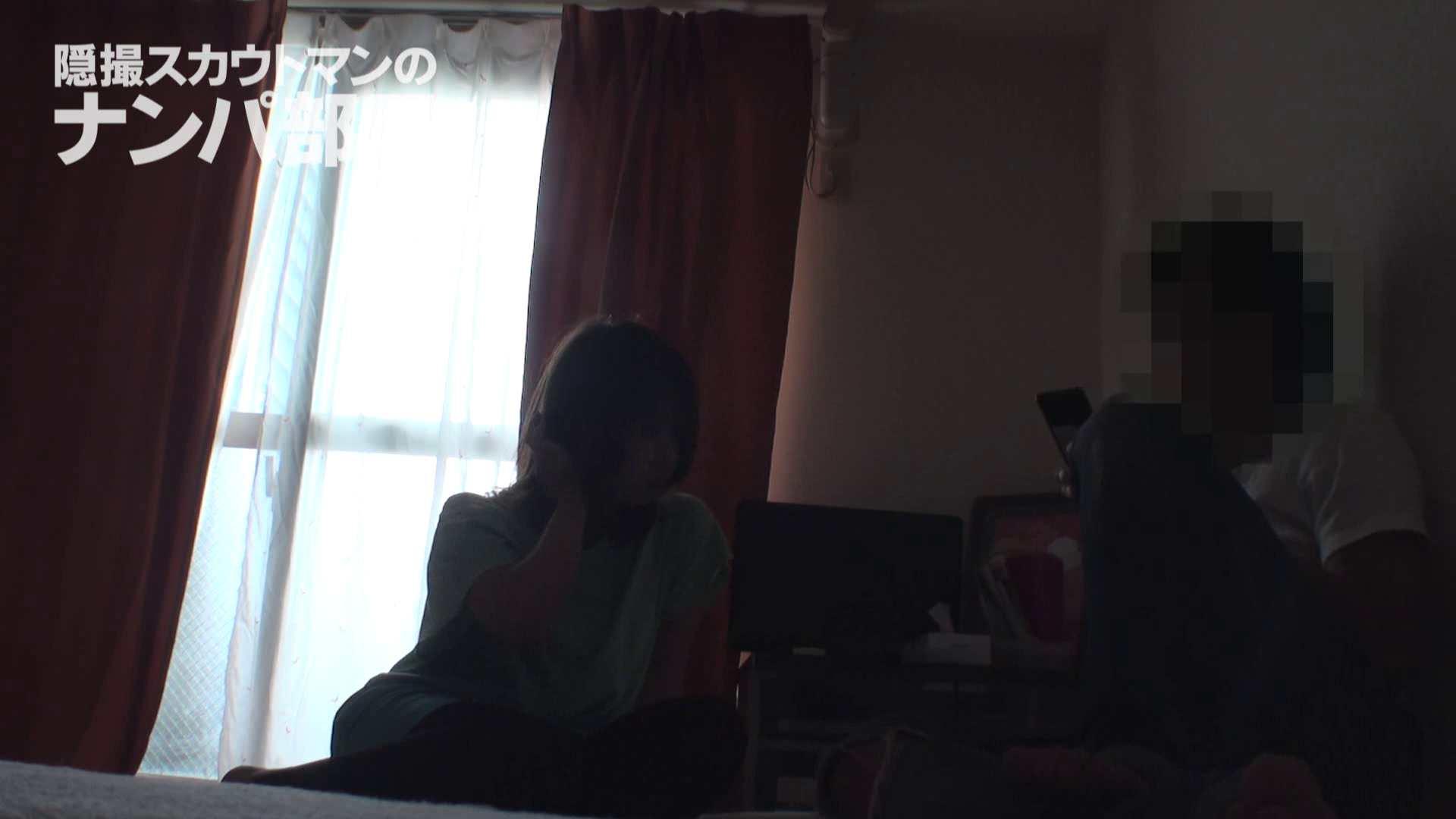 隠撮スカウトマンのナンパ部屋~風俗デビュー前のつまみ食い~ siivol.4 隠撮 | 中出し  91pic 16