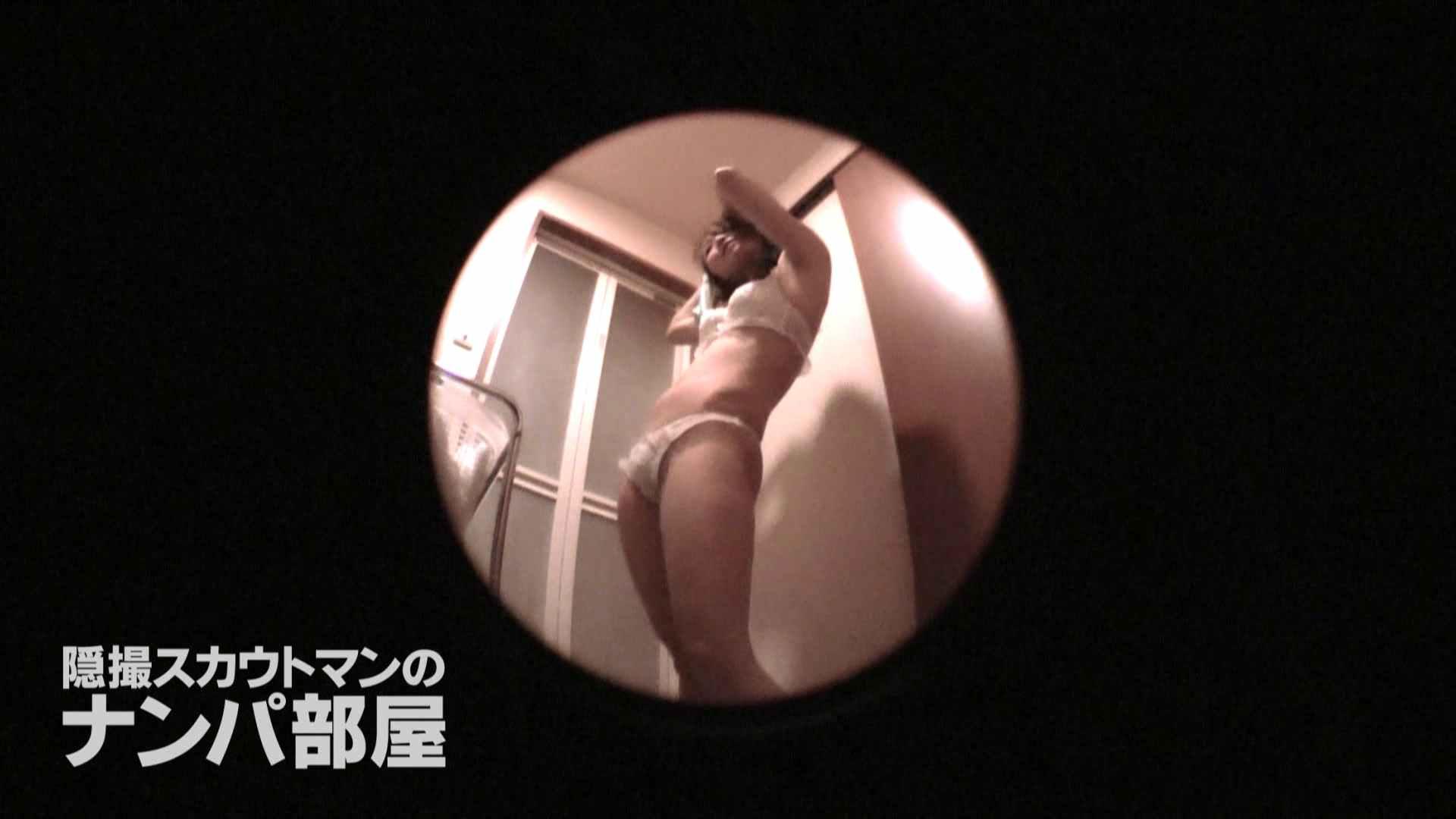 隠撮スカウトマンのナンパ部屋~風俗デビュー前のつまみ食い~ siivol.4 隠撮  91pic 30