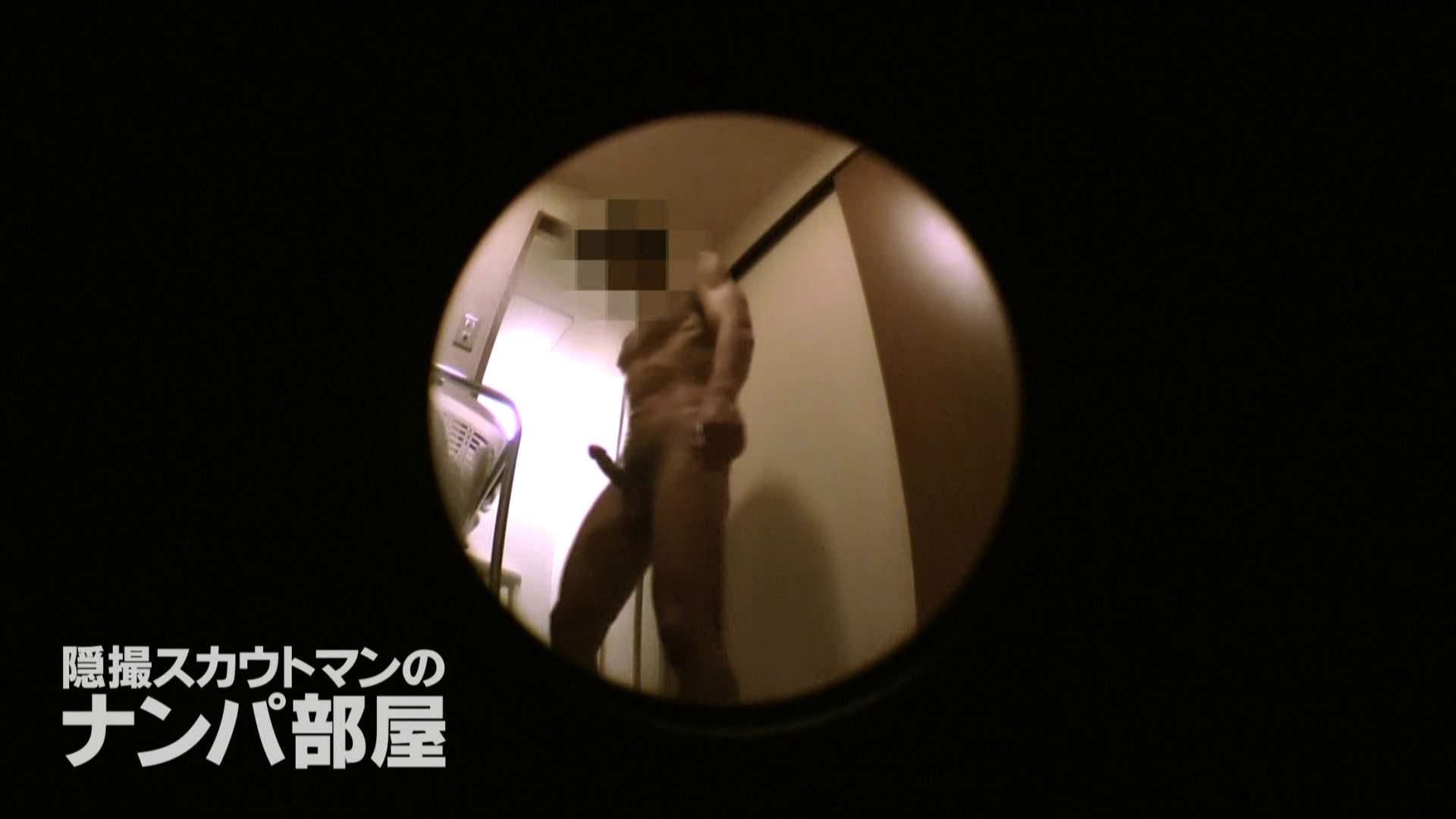 隠撮スカウトマンのナンパ部屋~風俗デビュー前のつまみ食い~ siivol.4 ナンパ AV動画キャプチャ 91pic 39