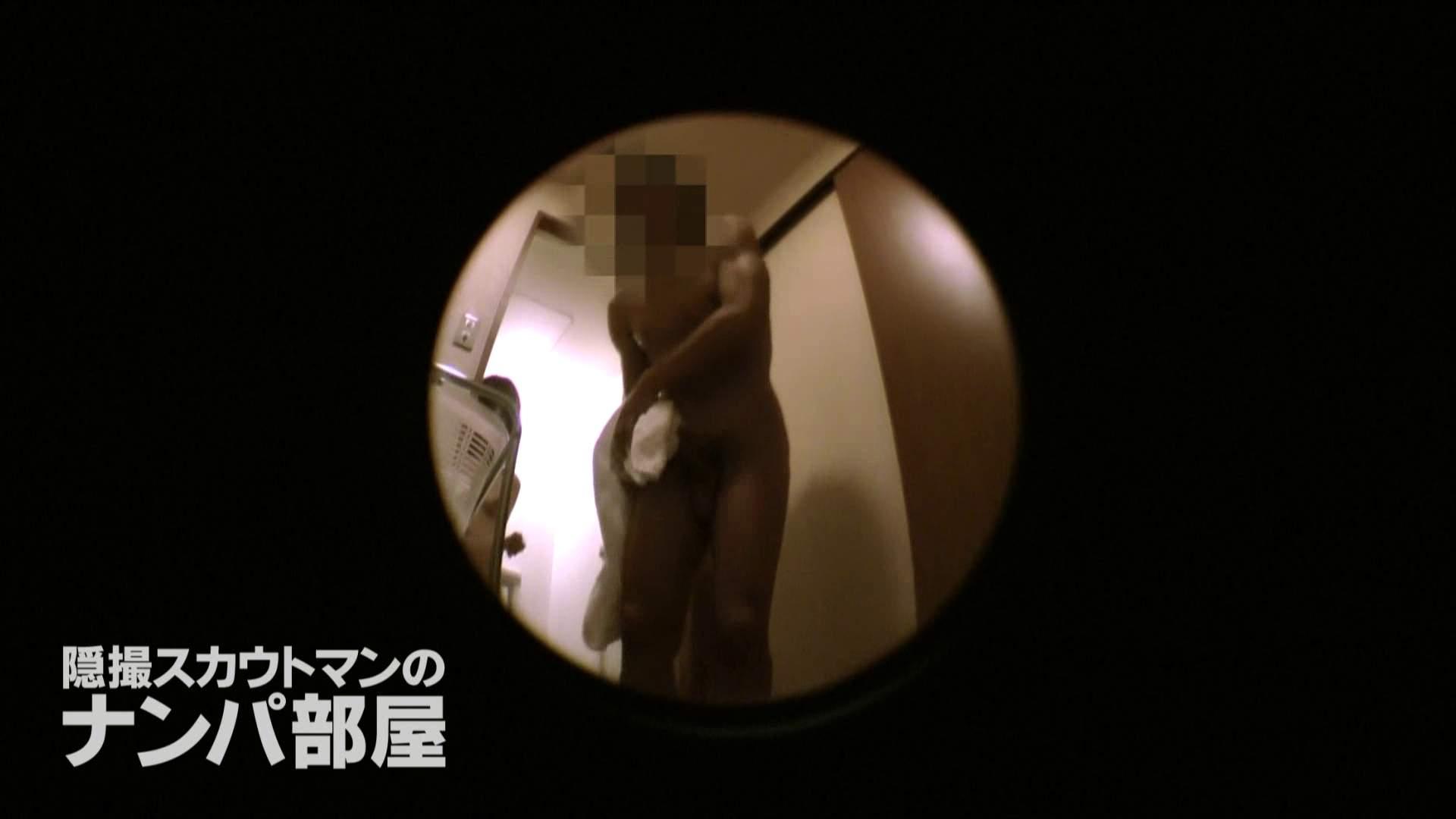 隠撮スカウトマンのナンパ部屋~風俗デビュー前のつまみ食い~ siivol.4 隠撮  91pic 40