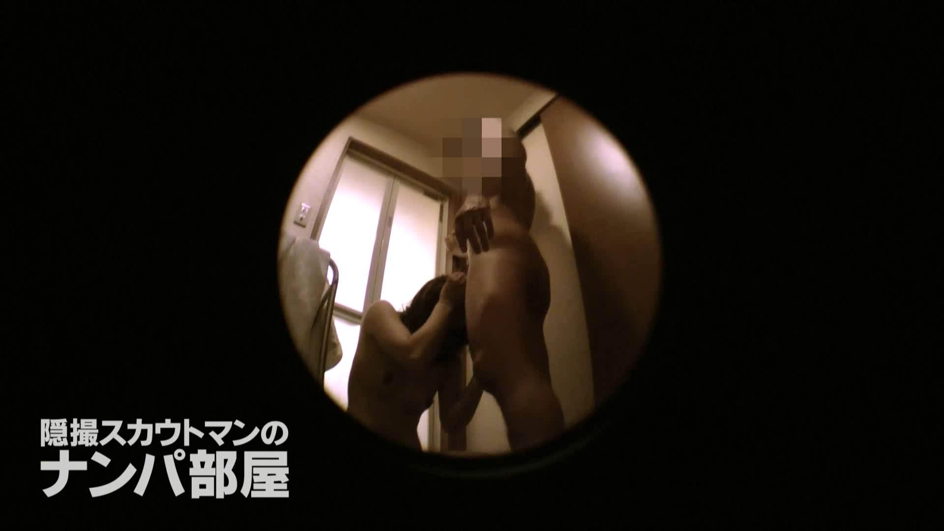 隠撮スカウトマンのナンパ部屋~風俗デビュー前のつまみ食い~ siivol.4 ナンパ AV動画キャプチャ 91pic 44