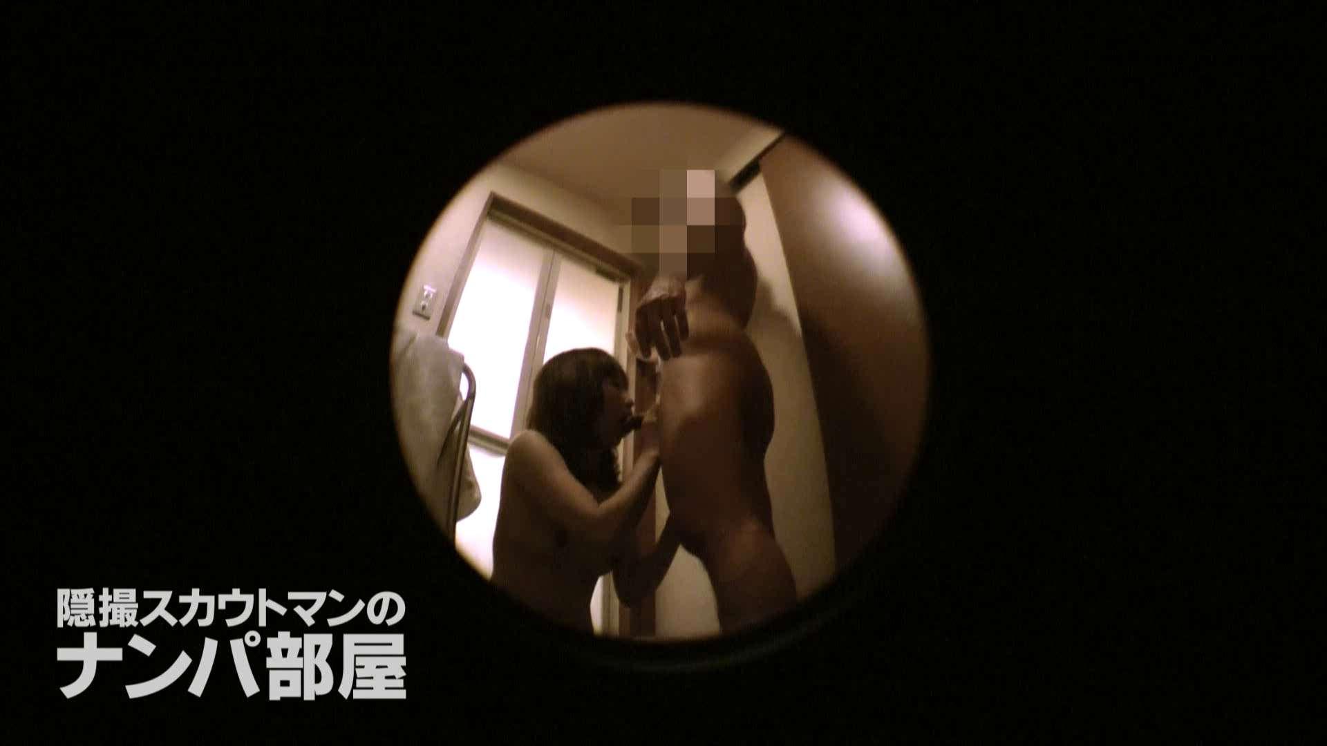 隠撮スカウトマンのナンパ部屋~風俗デビュー前のつまみ食い~ siivol.4 隠撮  91pic 45