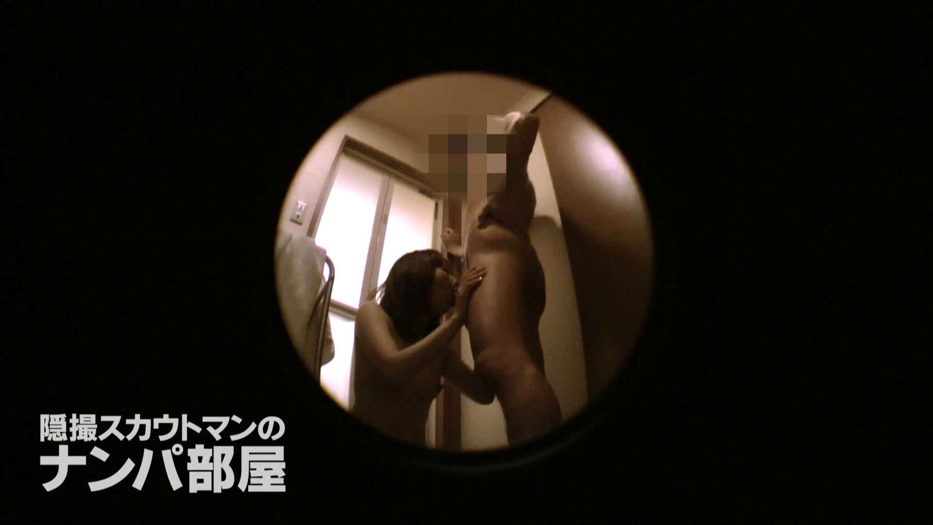 隠撮スカウトマンのナンパ部屋~風俗デビュー前のつまみ食い~ siivol.4 OLのエッチ 盗撮画像 91pic 47
