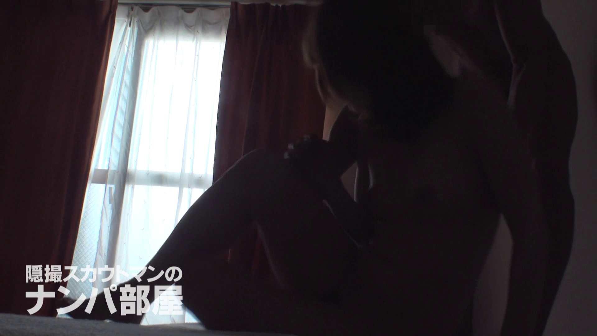 隠撮スカウトマンのナンパ部屋~風俗デビュー前のつまみ食い~ siivol.4 OLのエッチ 盗撮画像 91pic 52