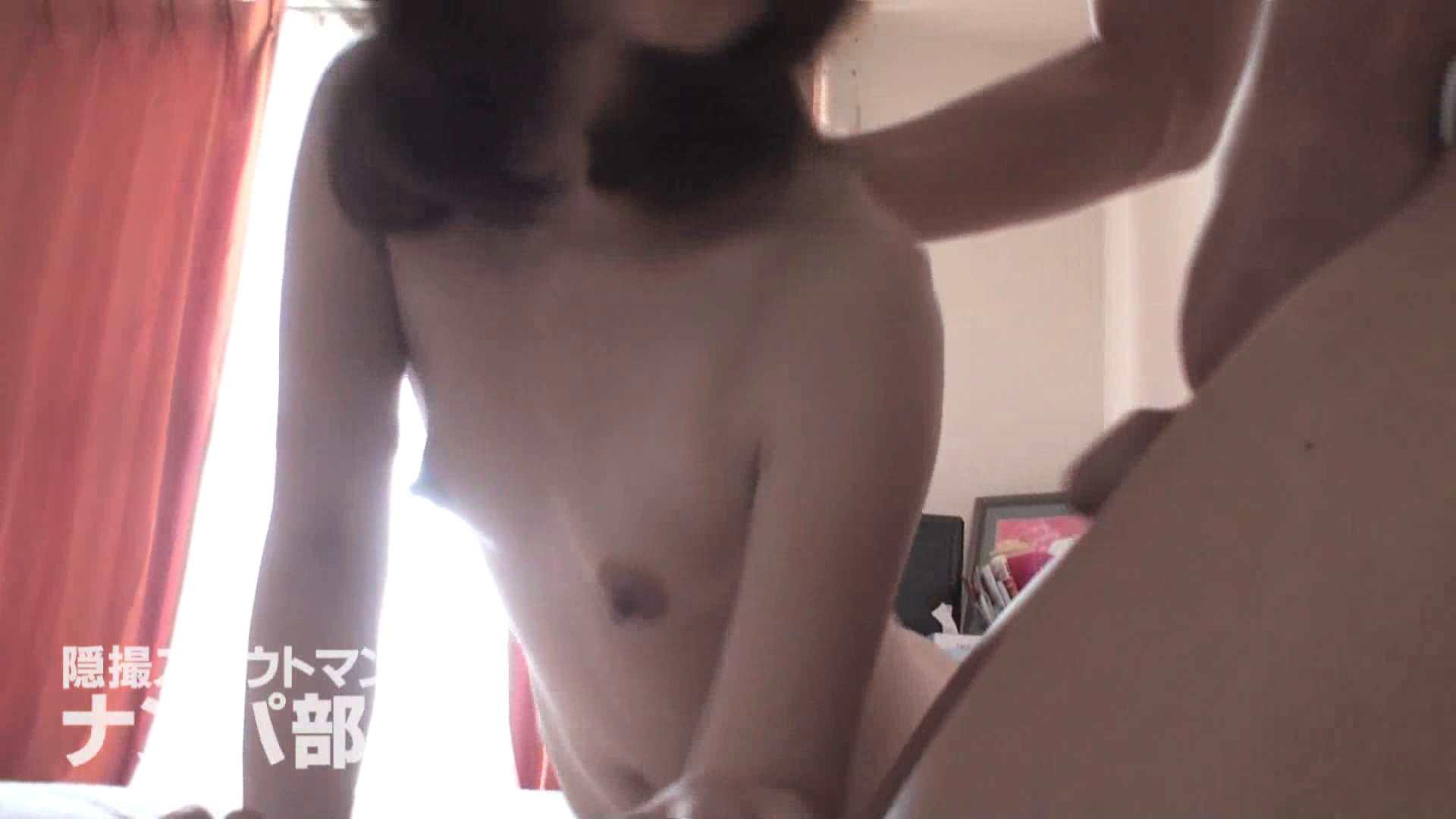 隠撮スカウトマンのナンパ部屋~風俗デビュー前のつまみ食い~ siivol.4 隠撮  91pic 55