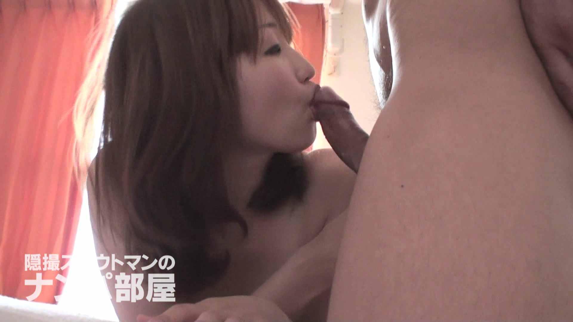 隠撮スカウトマンのナンパ部屋~風俗デビュー前のつまみ食い~ siivol.4 隠撮 | 中出し  91pic 61