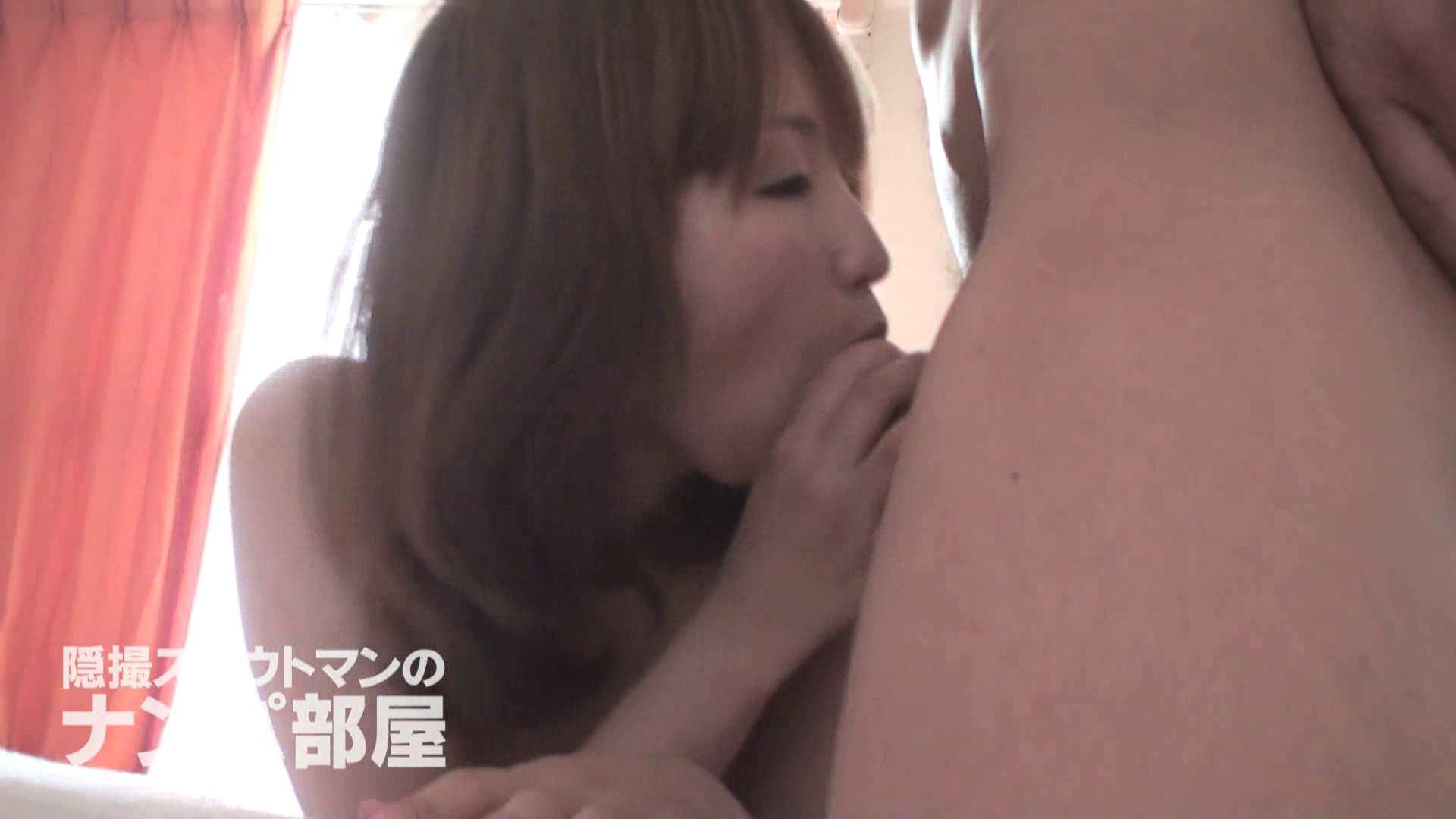 隠撮スカウトマンのナンパ部屋~風俗デビュー前のつまみ食い~ siivol.4 OLのエッチ 盗撮画像 91pic 62