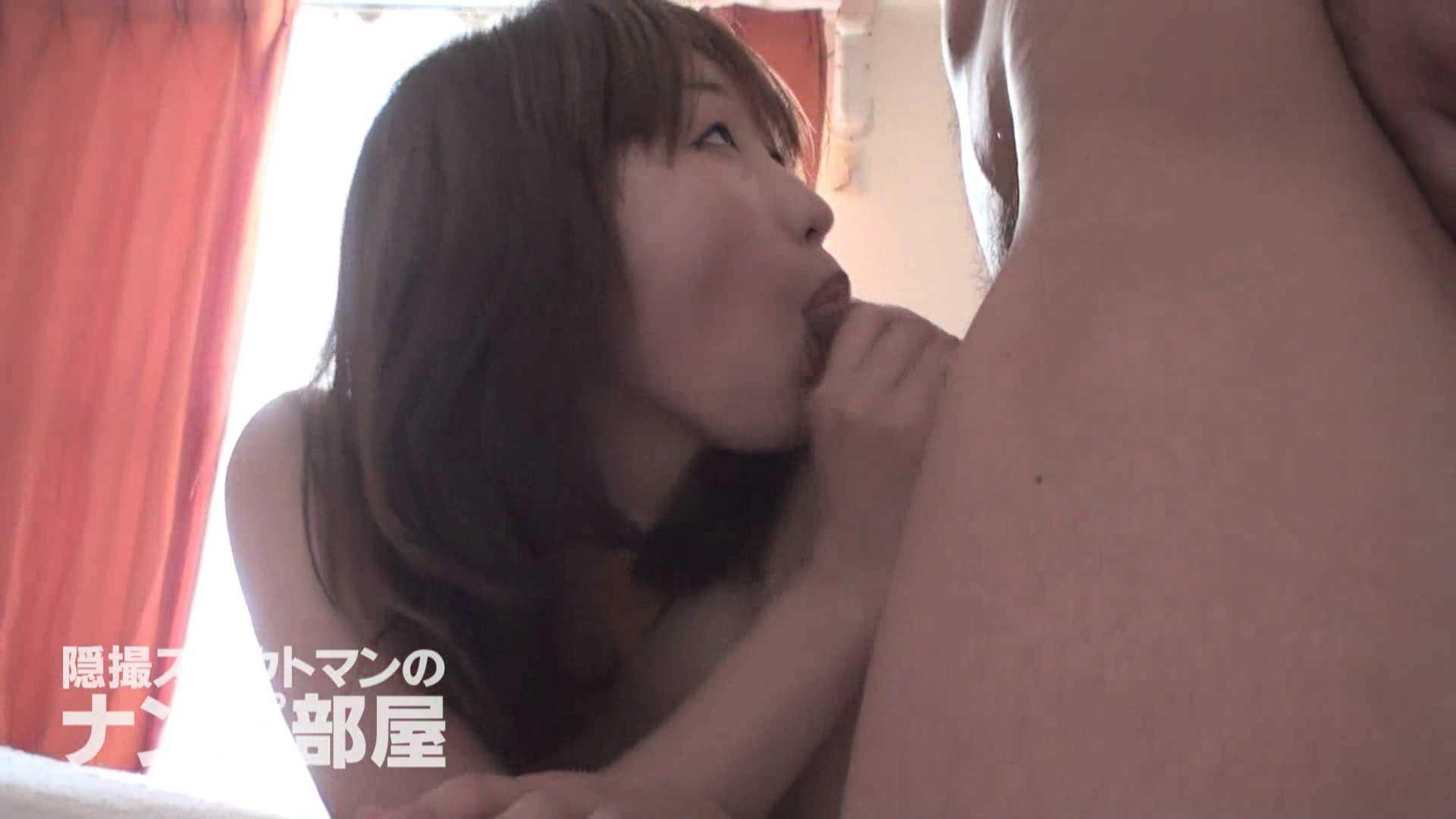 隠撮スカウトマンのナンパ部屋~風俗デビュー前のつまみ食い~ siivol.4 SEX 女性器鑑賞 91pic 63