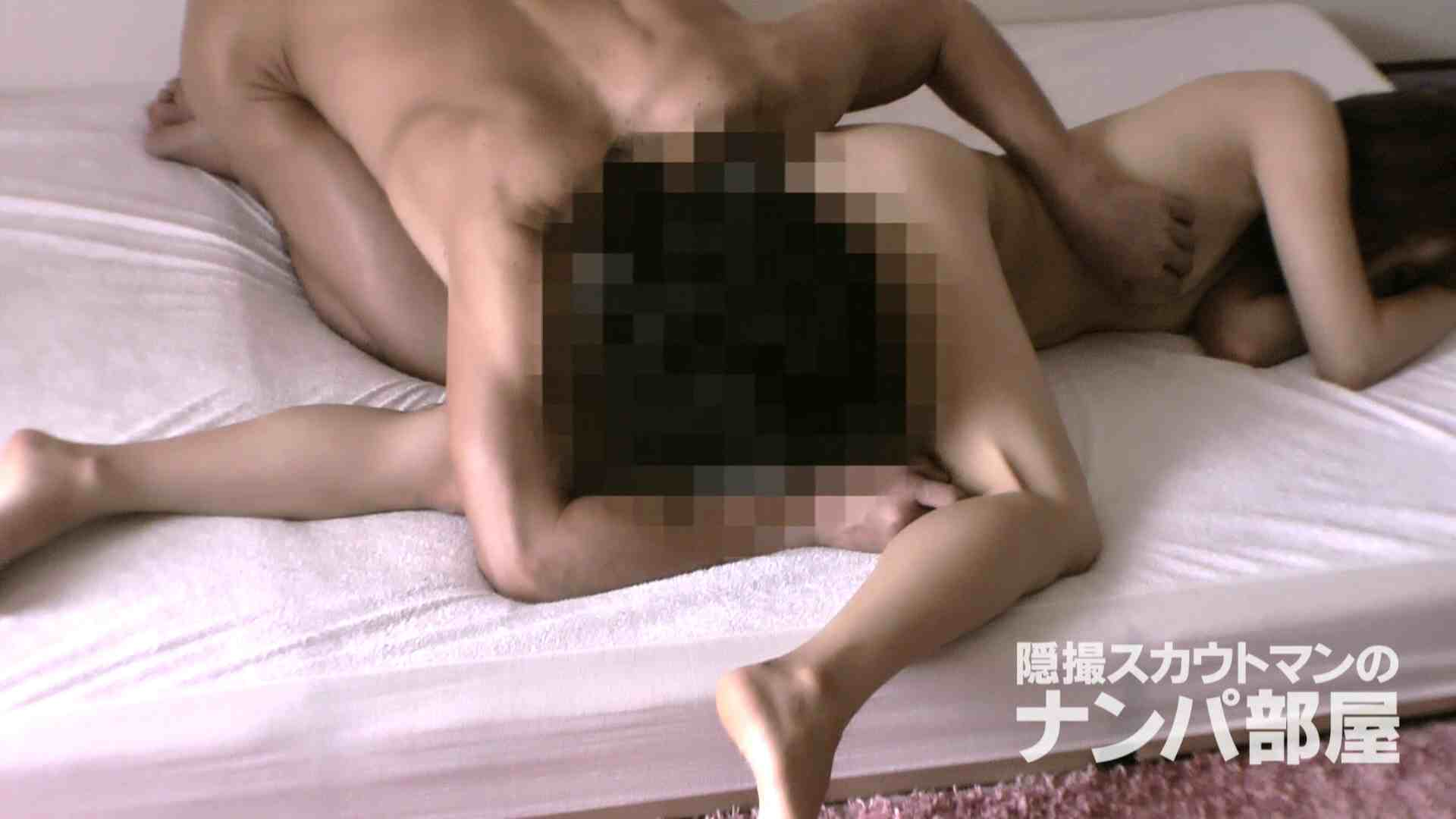隠撮スカウトマンのナンパ部屋~風俗デビュー前のつまみ食い~ siivol.4 隠撮  91pic 65