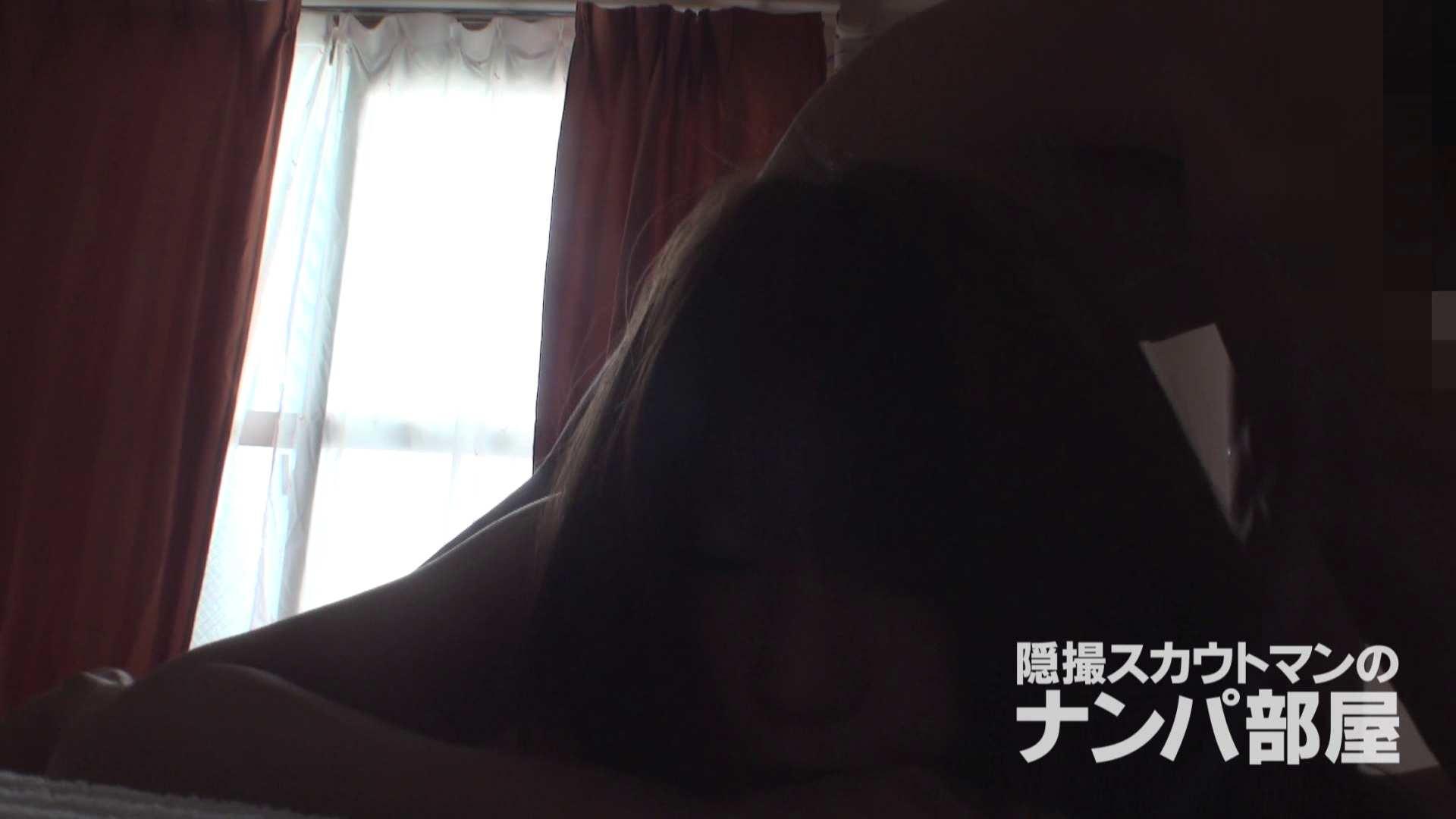 隠撮スカウトマンのナンパ部屋~風俗デビュー前のつまみ食い~ siivol.4 隠撮  91pic 70
