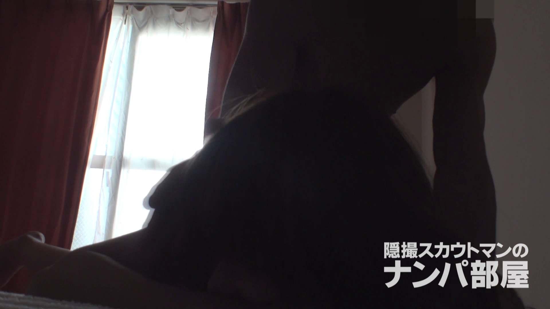 隠撮スカウトマンのナンパ部屋~風俗デビュー前のつまみ食い~ siivol.4 隠撮 | 中出し  91pic 71