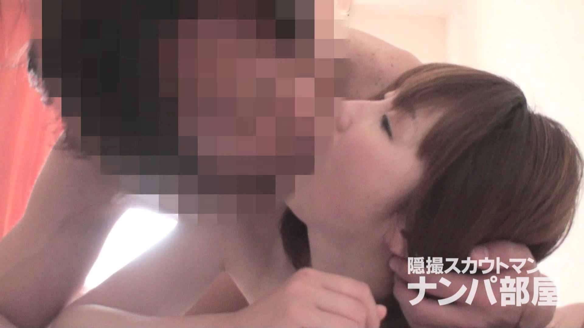 隠撮スカウトマンのナンパ部屋~風俗デビュー前のつまみ食い~ siivol.4 OLのエッチ 盗撮画像 91pic 72