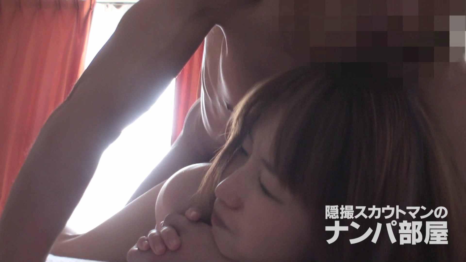 隠撮スカウトマンのナンパ部屋~風俗デビュー前のつまみ食い~ siivol.4 隠撮 | 中出し  91pic 76