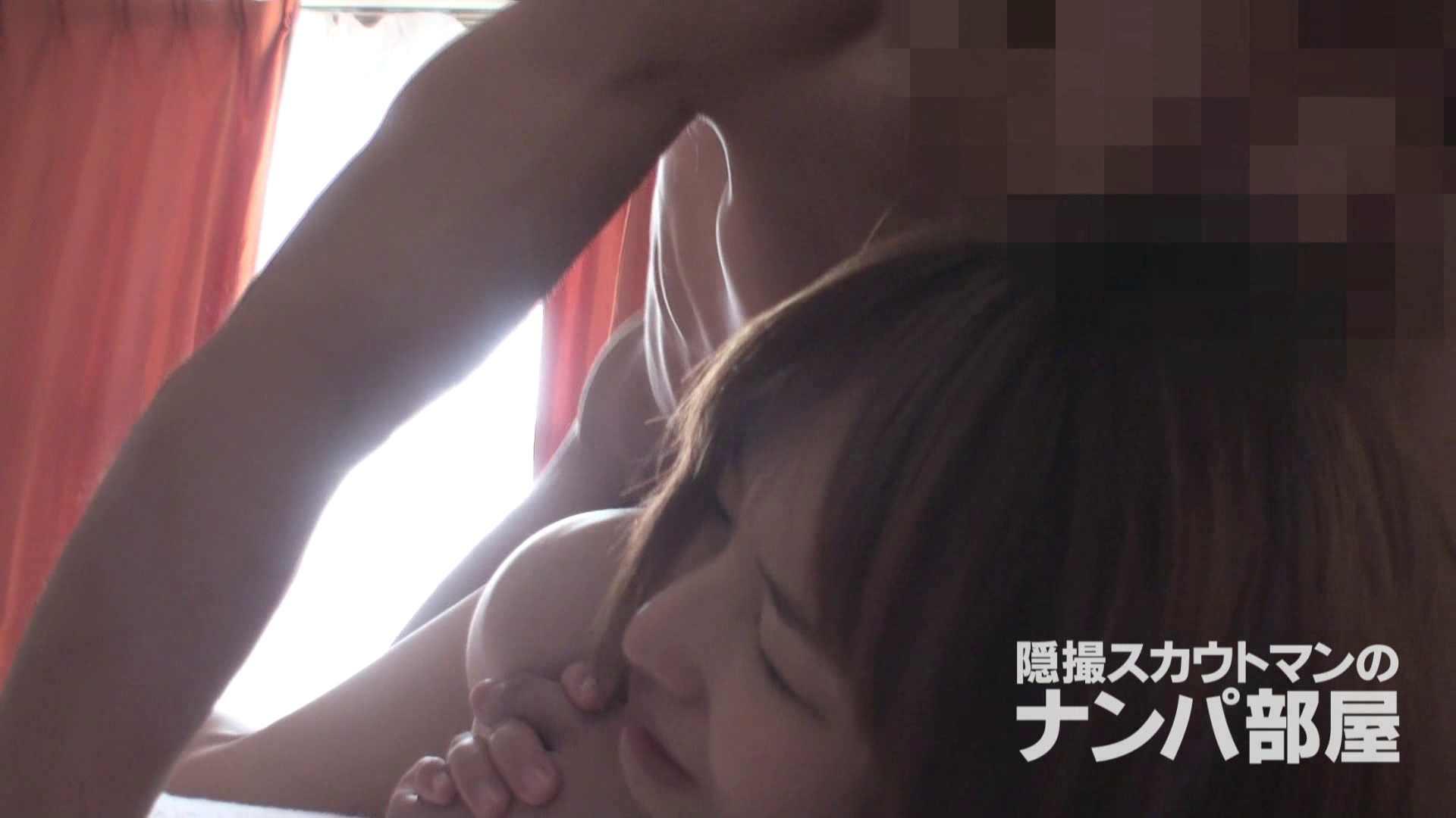隠撮スカウトマンのナンパ部屋~風俗デビュー前のつまみ食い~ siivol.4 SEX 女性器鑑賞 91pic 78