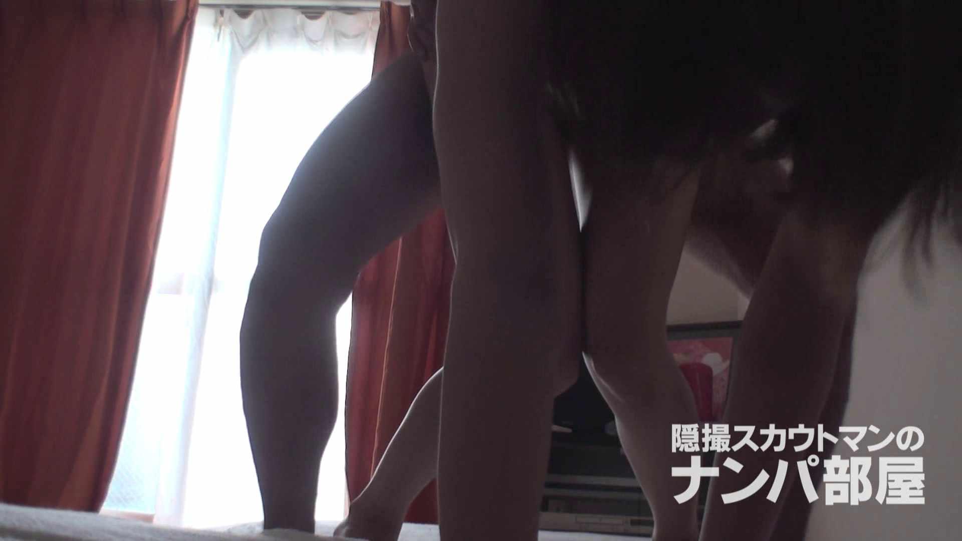 隠撮スカウトマンのナンパ部屋~風俗デビュー前のつまみ食い~ siivol.4 SEX 女性器鑑賞 91pic 83