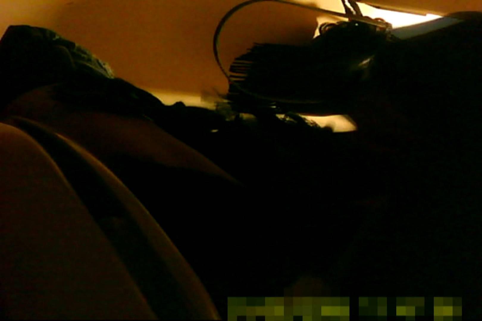 魅惑の化粧室~禁断のプライベート空間~13 プライベート  71pic 3