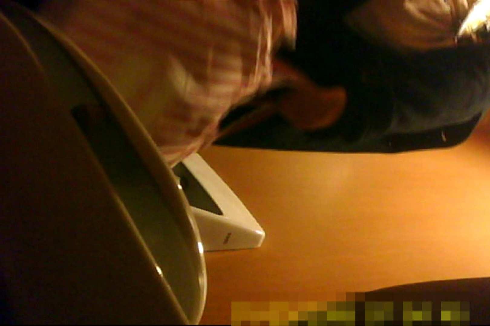 魅惑の化粧室~禁断のプライベート空間~13 プライベート  71pic 39