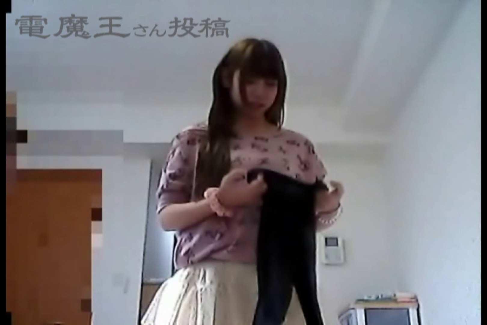 電魔王さんの「隠撮の部屋」サワ 隠撮  64pic 10