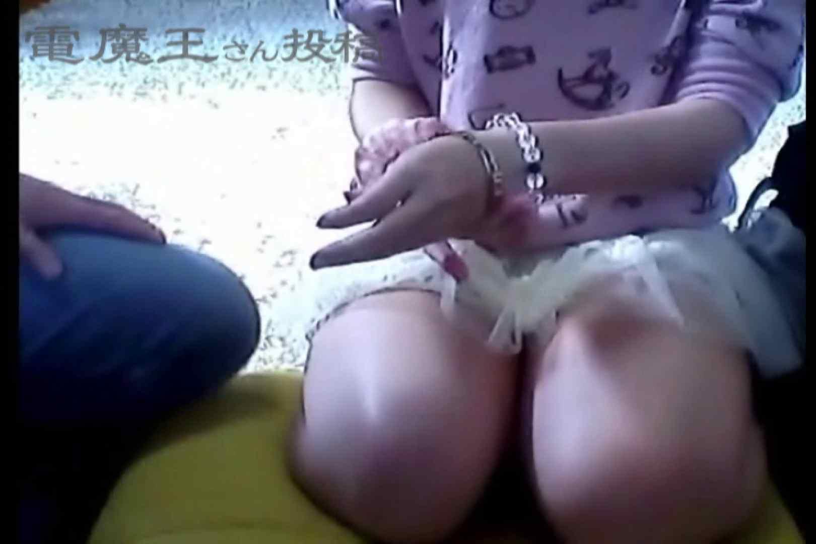 電魔王さんの「隠撮の部屋」サワ 隠撮  64pic 16