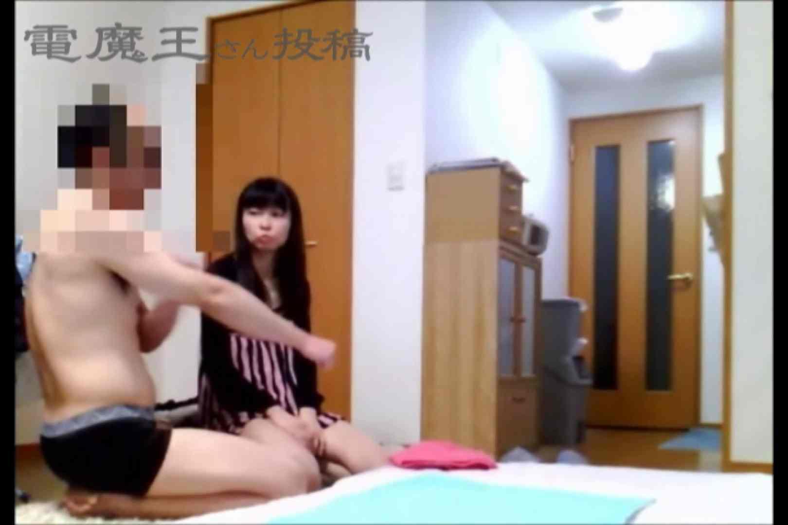 電魔王さんの「隠撮の部屋」ちか 電マ | 隠撮  63pic 10