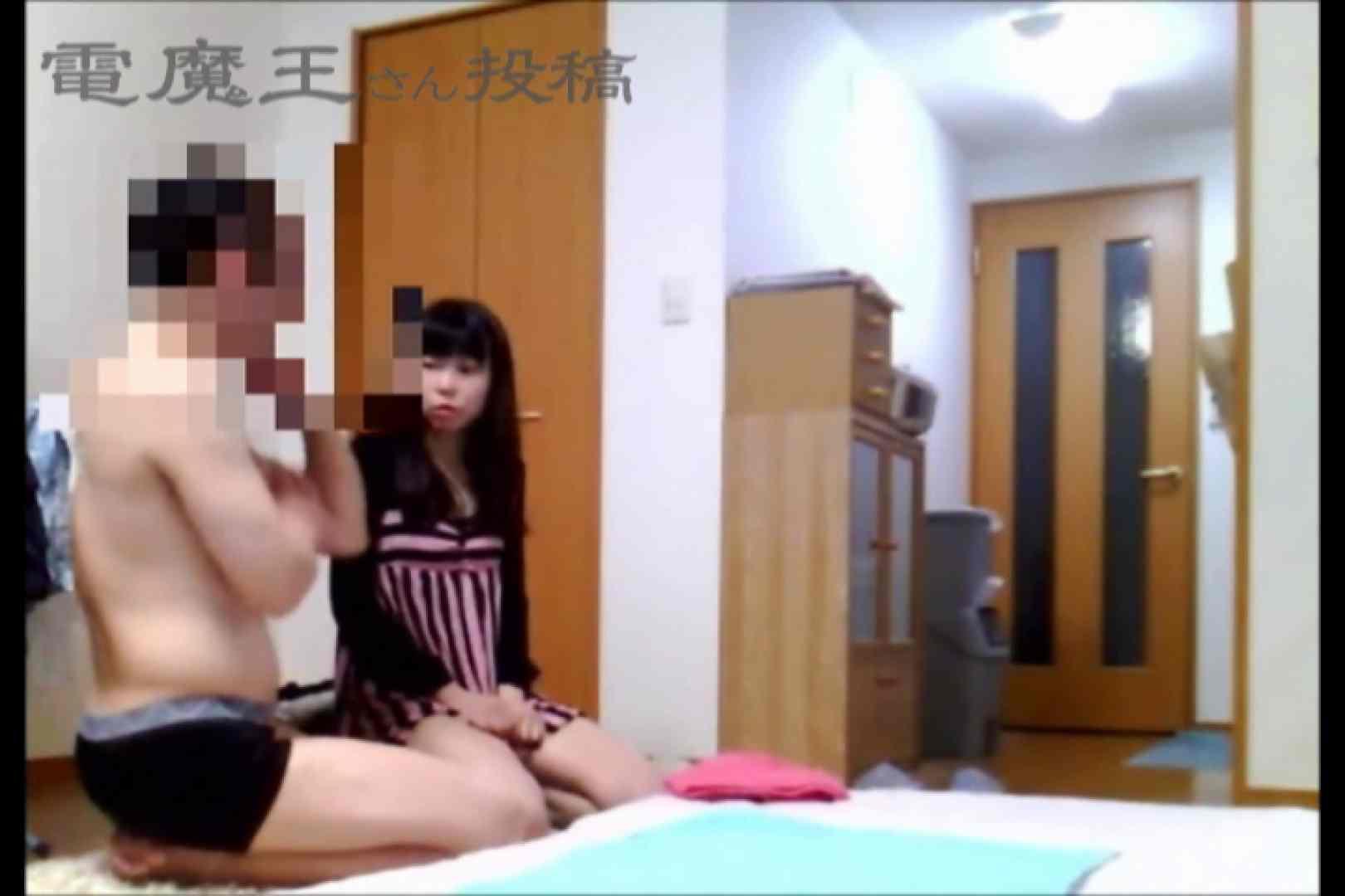 電魔王さんの「隠撮の部屋」ちか マッサージ 性交動画流出 63pic 11