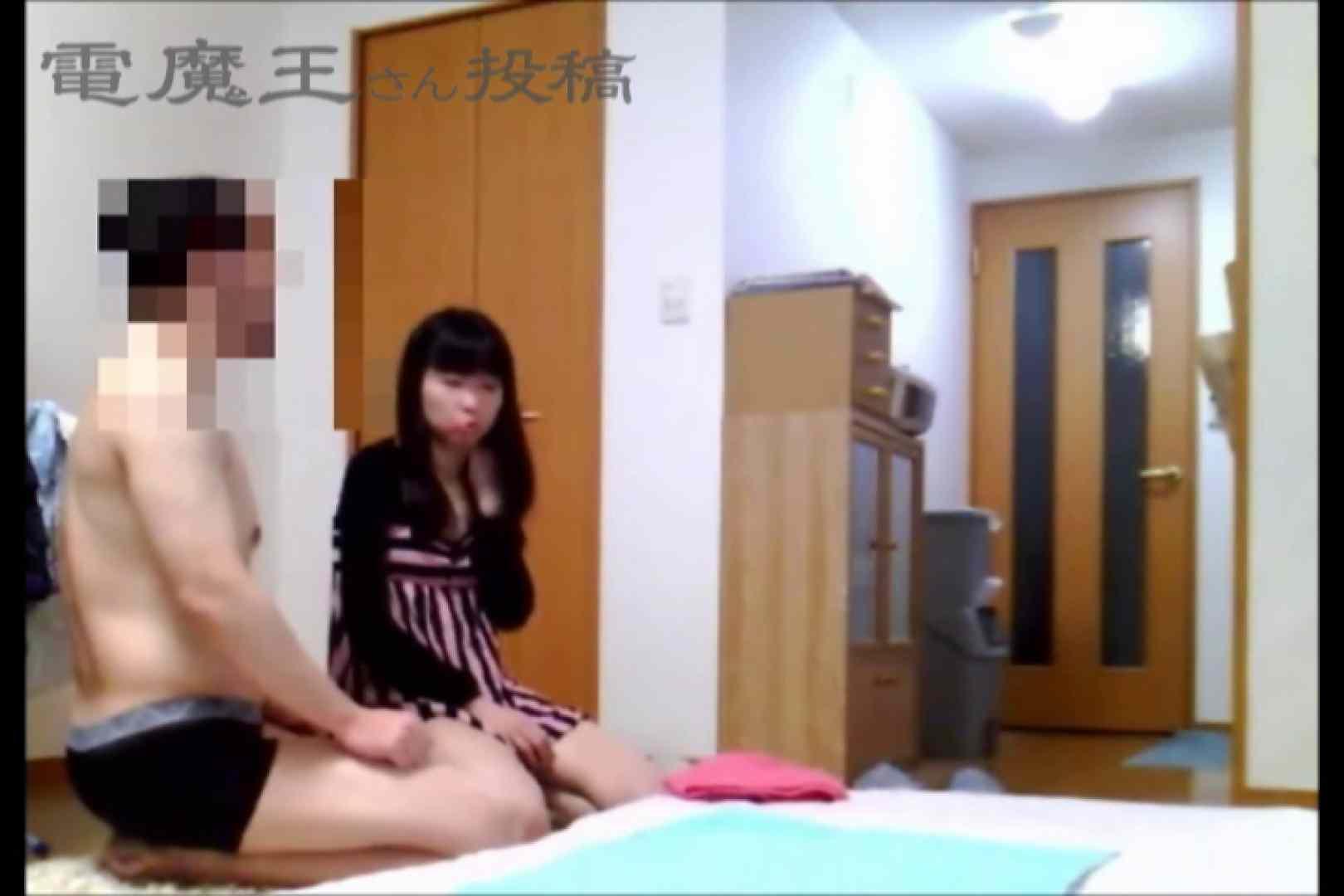 電魔王さんの「隠撮の部屋」ちか マッサージ 性交動画流出 63pic 17