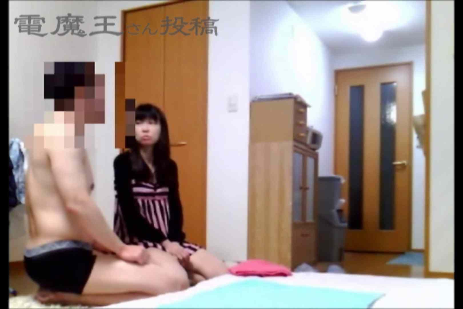 電魔王さんの「隠撮の部屋」ちか 電マ  63pic 18
