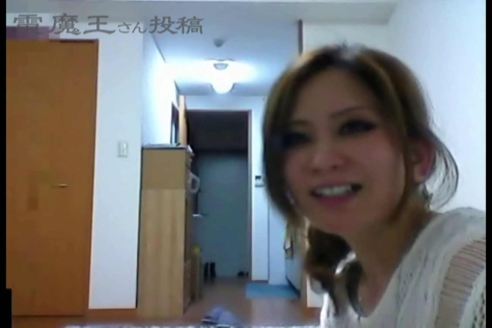 電魔王さんの「隠撮の部屋」カエデ 隠撮 | 美女のエッチ  65pic 1