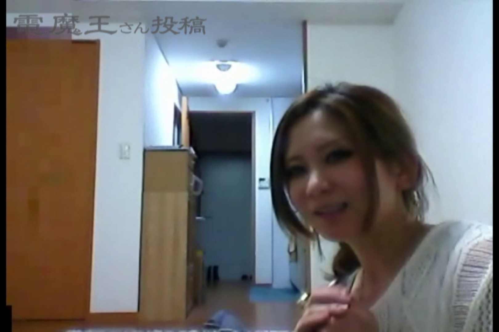 電魔王さんの「隠撮の部屋」カエデ 隠撮 | 美女のエッチ  65pic 9