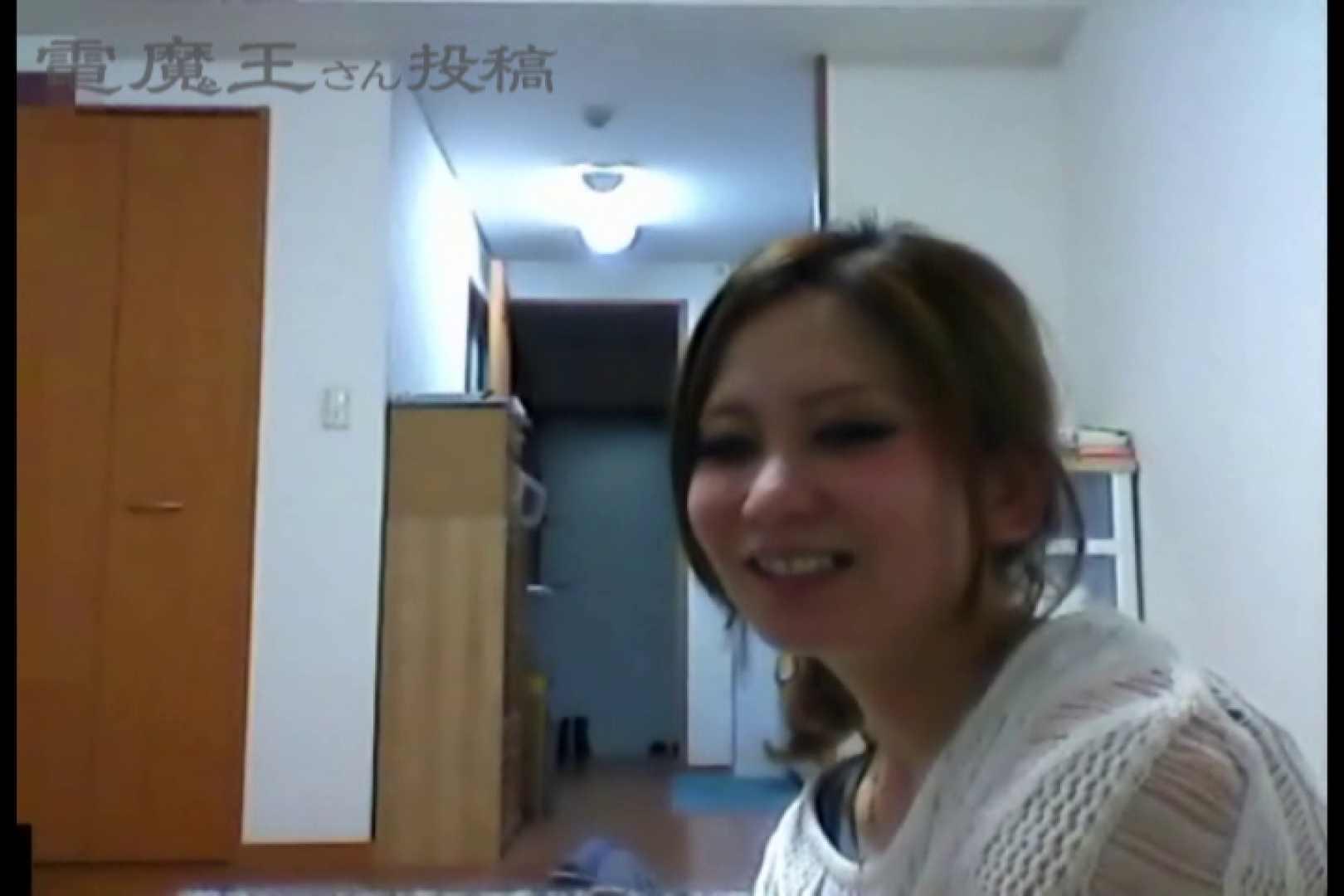 電魔王さんの「隠撮の部屋」カエデ 隠撮  65pic 22