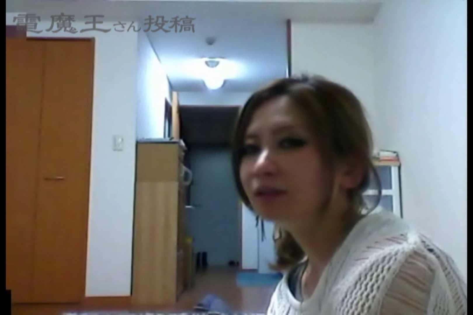 電魔王さんの「隠撮の部屋」カエデ 隠撮 | 美女のエッチ  65pic 23