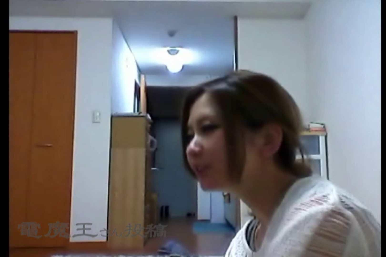 電魔王さんの「隠撮の部屋」カエデ 隠撮  65pic 36