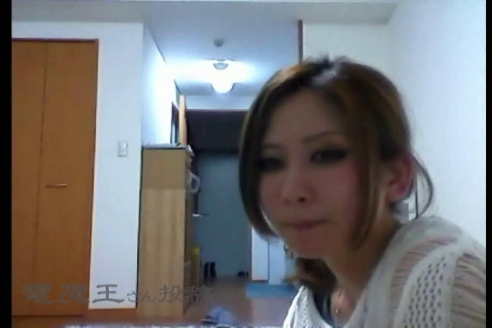 電魔王さんの「隠撮の部屋」カエデ 隠撮  65pic 38