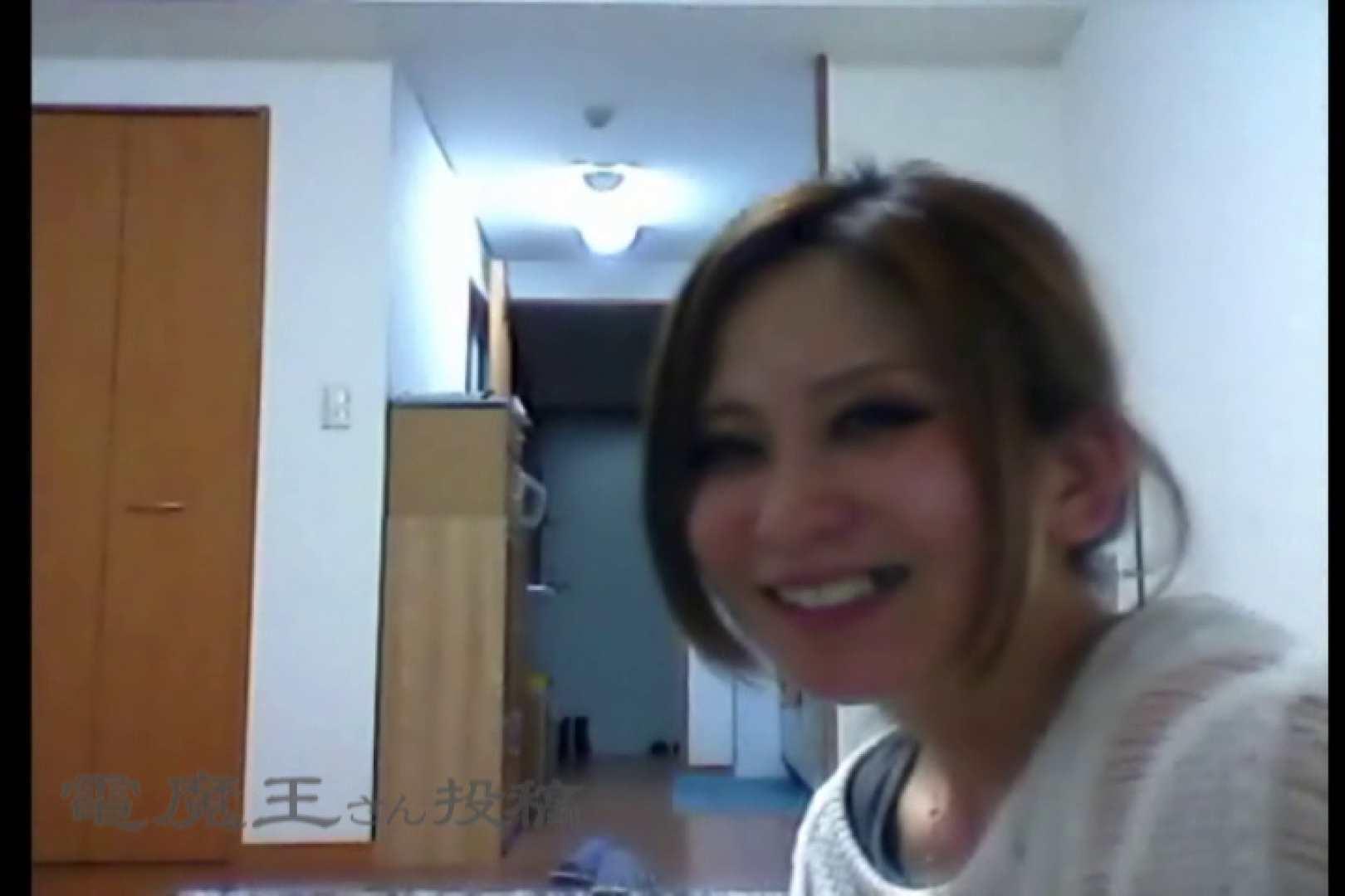 電魔王さんの「隠撮の部屋」カエデ 隠撮 | 美女のエッチ  65pic 39