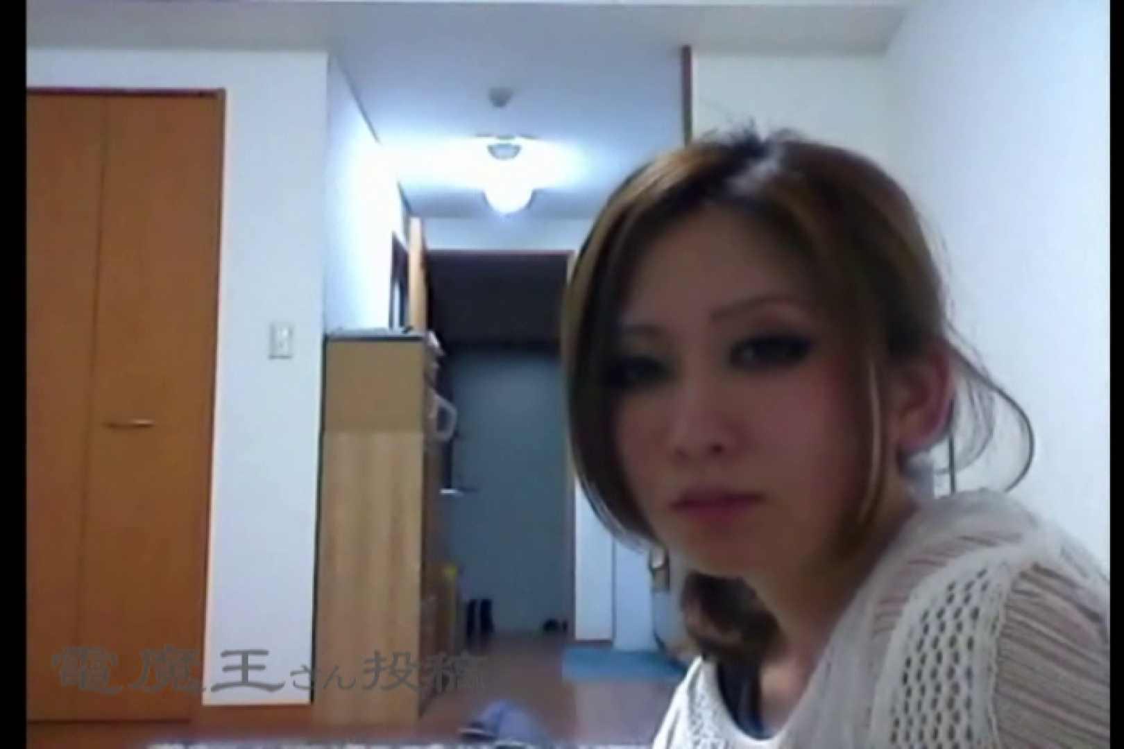 電魔王さんの「隠撮の部屋」カエデ 隠撮 | 美女のエッチ  65pic 41