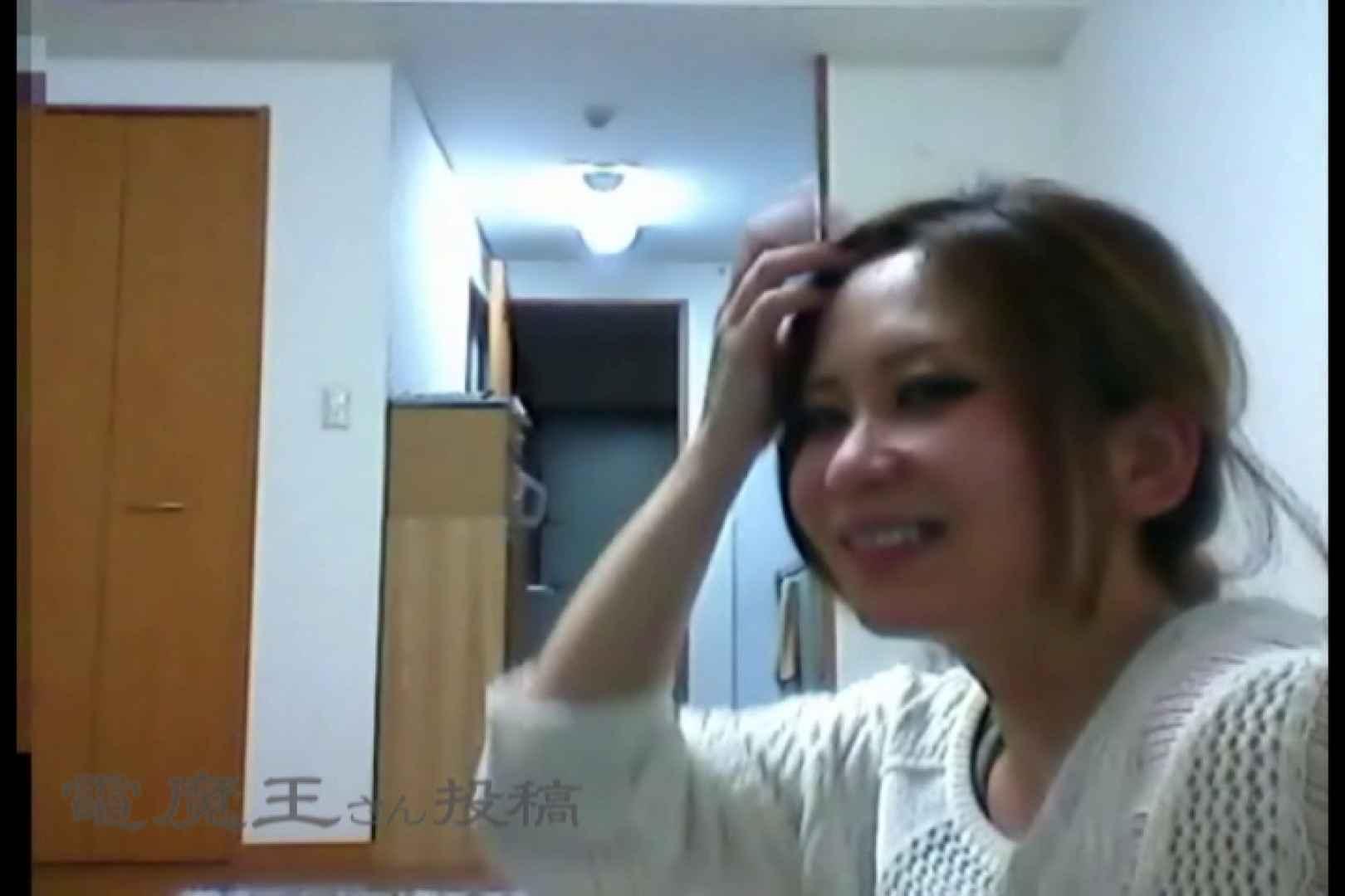 電魔王さんの「隠撮の部屋」カエデ 隠撮  65pic 44
