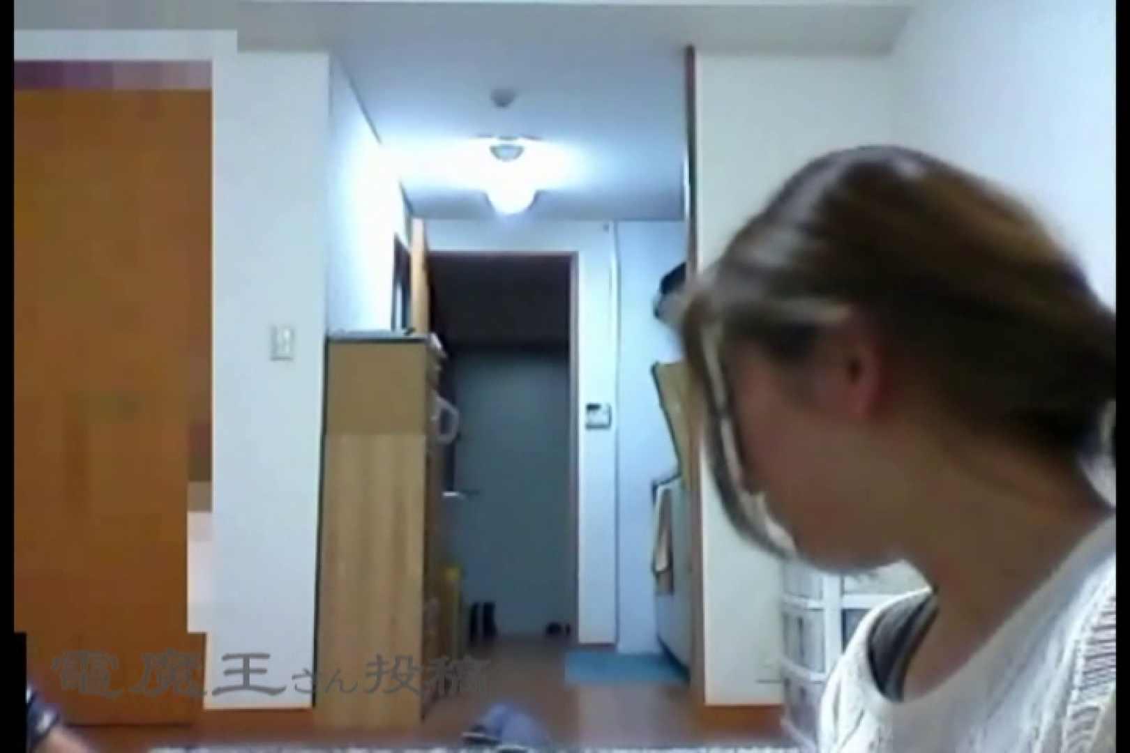 電魔王さんの「隠撮の部屋」カエデ 隠撮 | 美女のエッチ  65pic 45