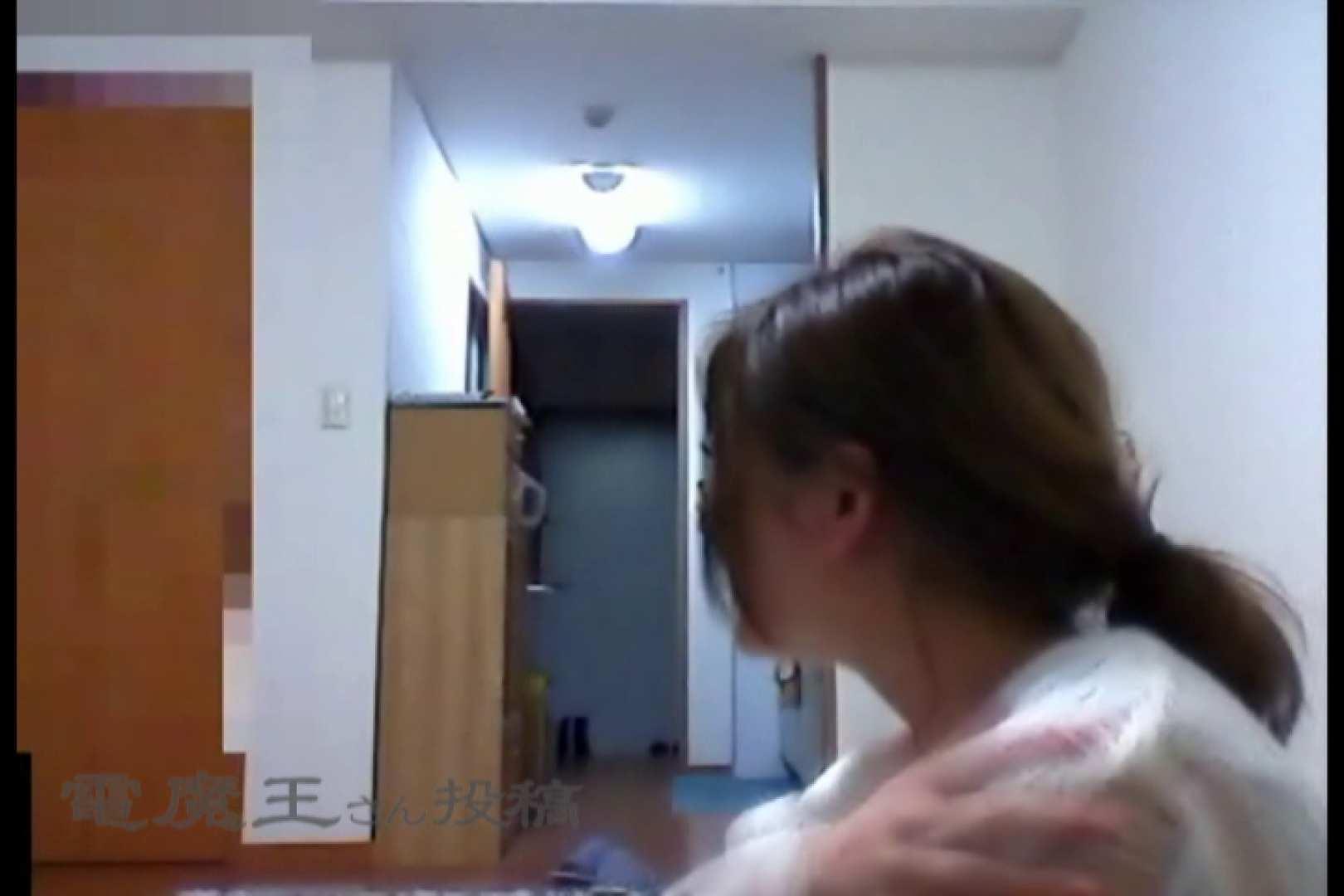 電魔王さんの「隠撮の部屋」カエデ 隠撮  65pic 46