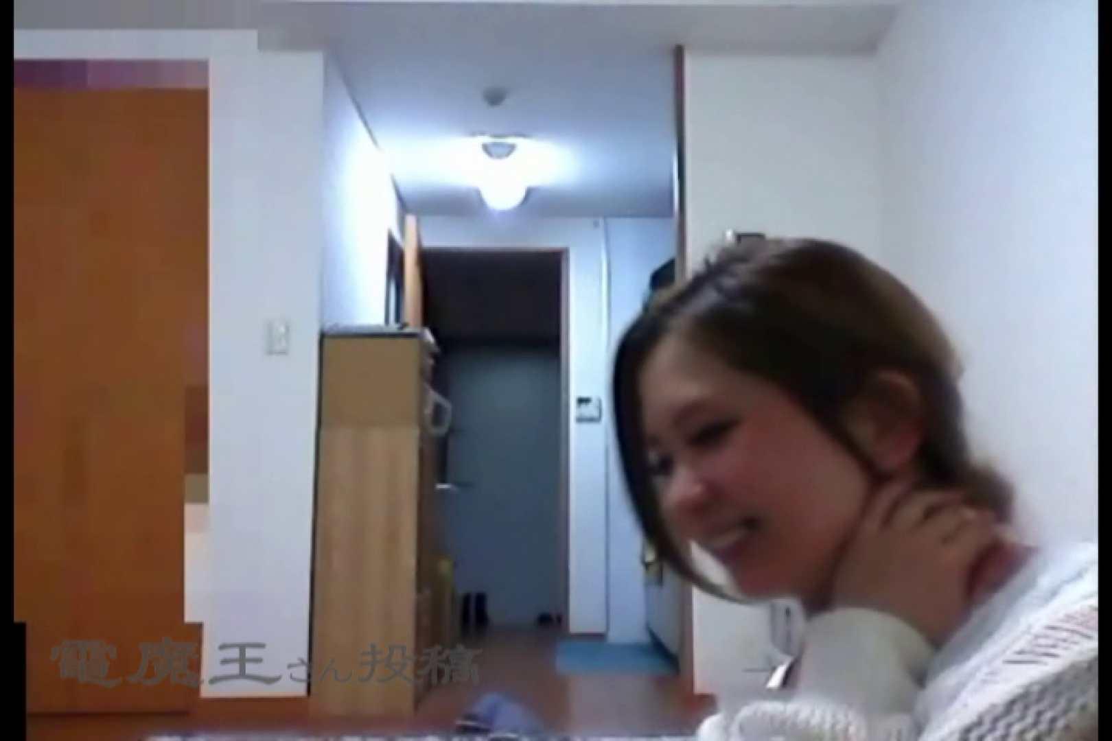 電魔王さんの「隠撮の部屋」カエデ 隠撮 | 美女のエッチ  65pic 47